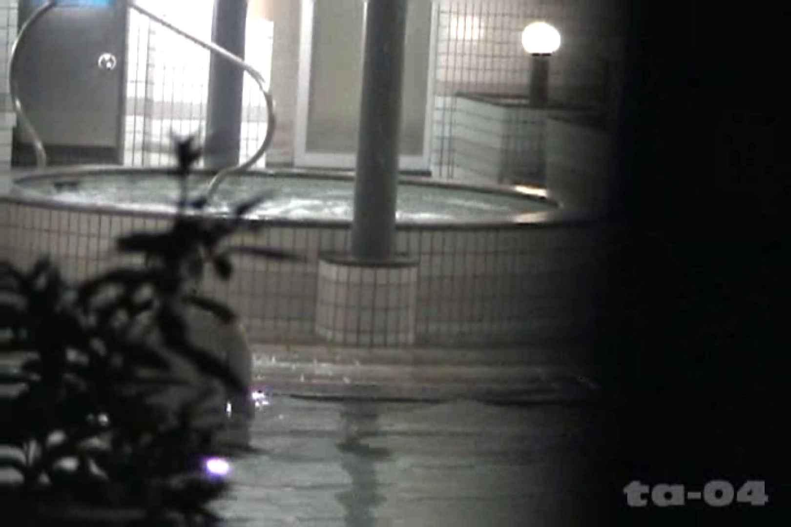 合宿ホテル女風呂盗撮高画質版 Vol.04 女風呂 オメコ無修正動画無料 83画像 79