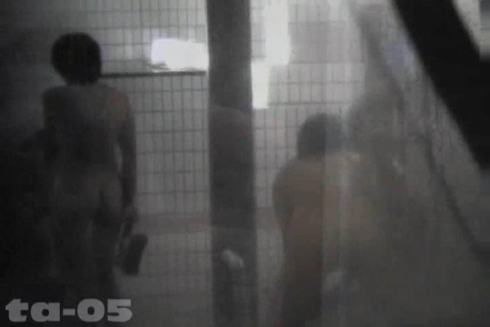 オマンコ丸見え:合宿ホテル女風呂盗撮高画質版 Vol.05:怪盗ジョーカー