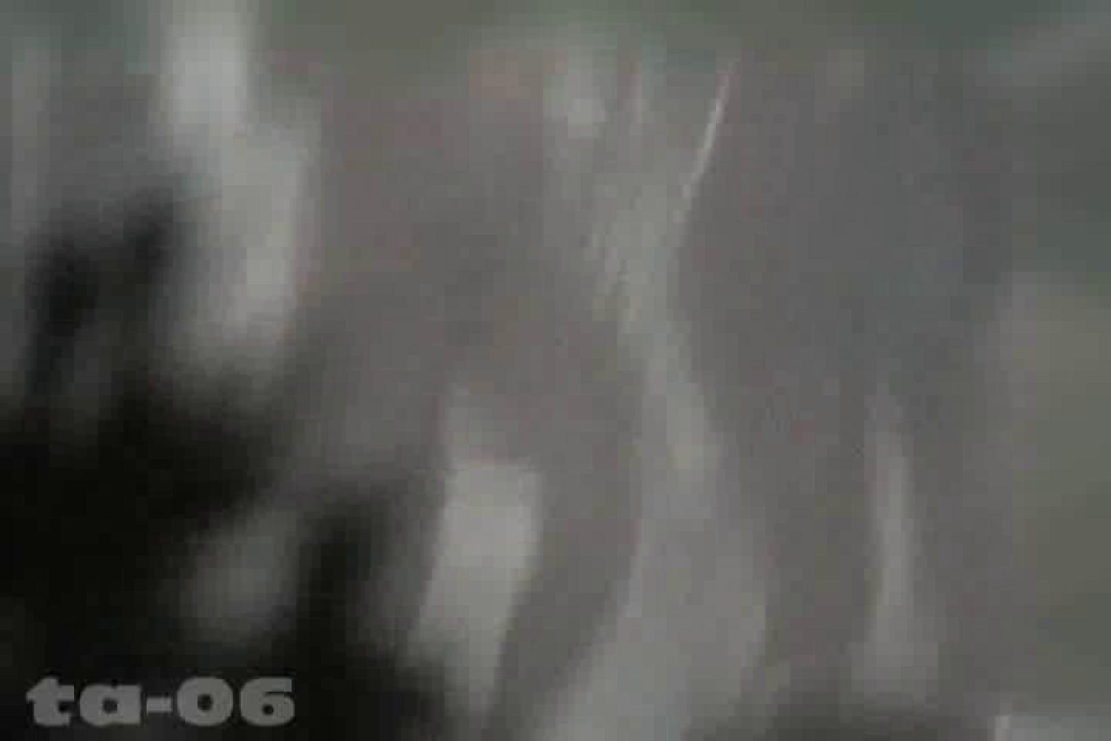 合宿ホテル女風呂盗撮高画質版 Vol.06 盗撮で悶絶 セックス画像 69画像 3