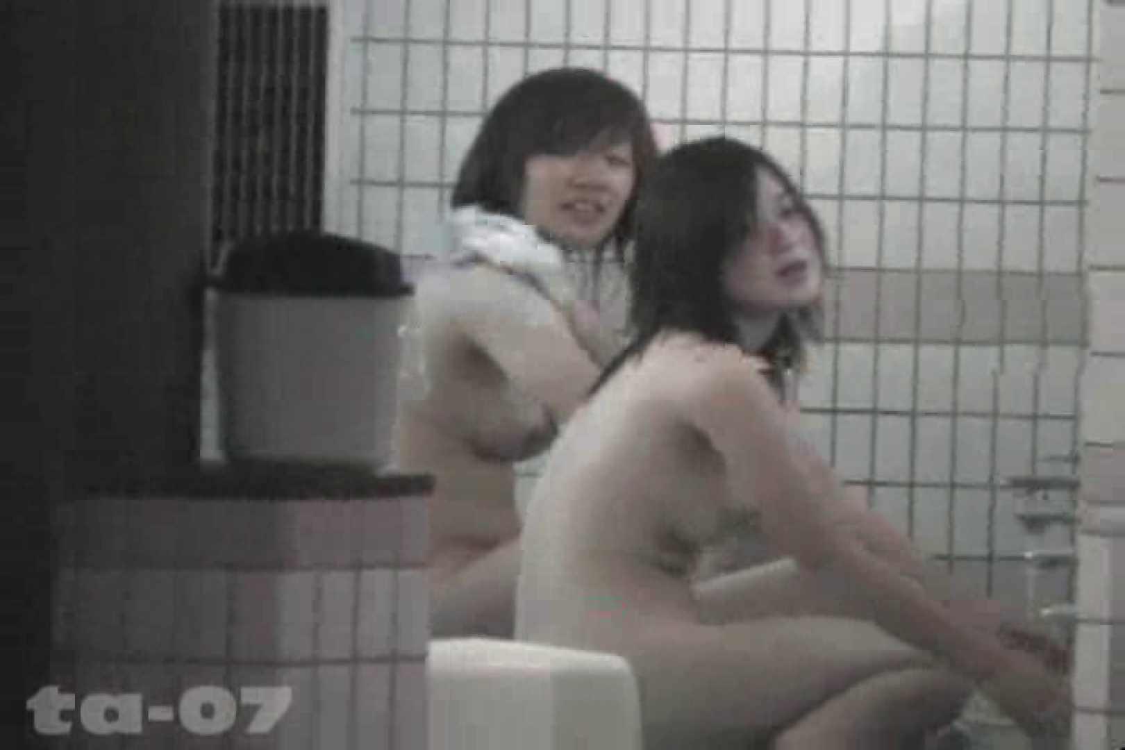 合宿ホテル女風呂盗撮高画質版 Vol.07 合宿中の出来事 盗撮 77画像 5