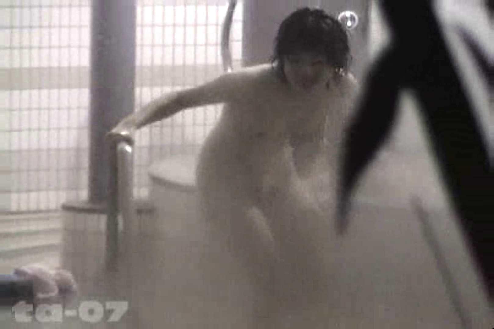 合宿ホテル女風呂盗撮高画質版 Vol.07 合宿中の出来事 盗撮 77画像 70