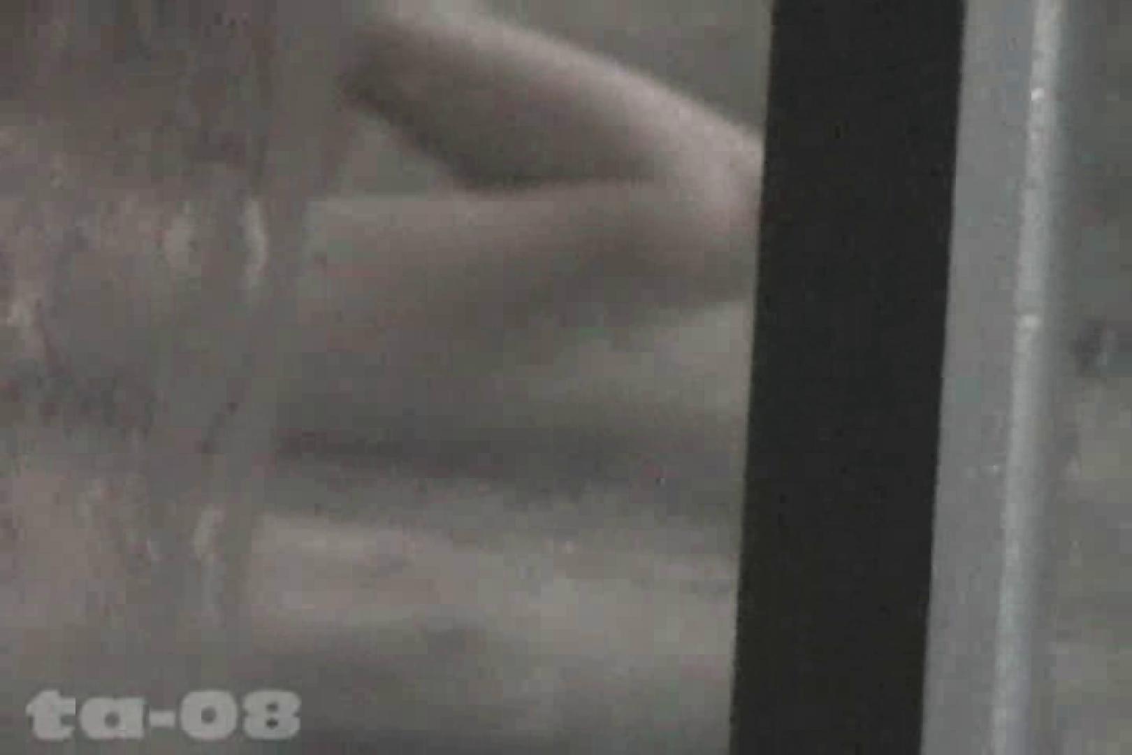合宿ホテル女風呂盗撮高画質版 Vol.08 女風呂 すけべAV動画紹介 90画像 28