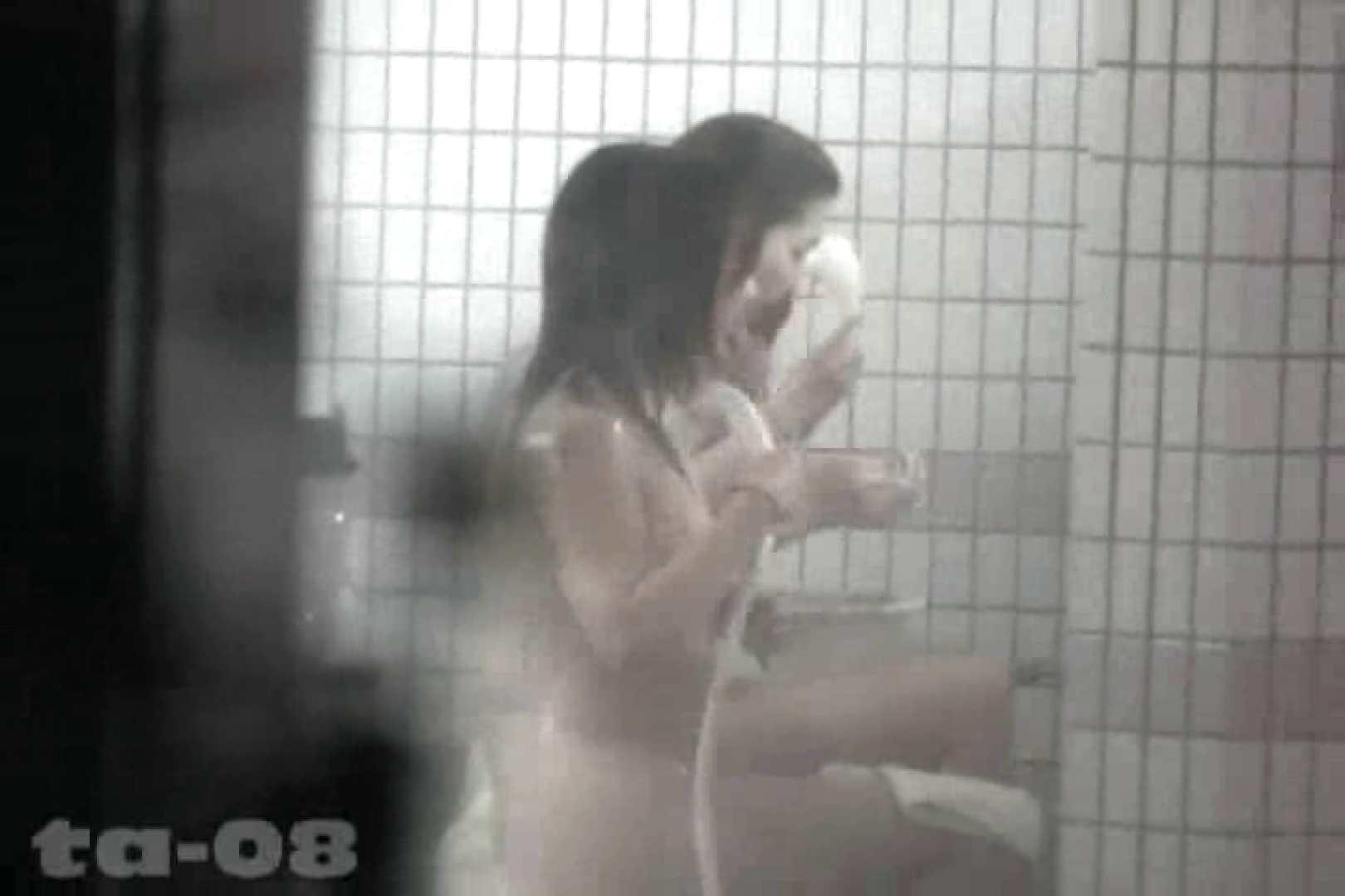 合宿ホテル女風呂盗撮高画質版 Vol.08 ホテルで絶頂 おまんこ動画流出 90画像 87