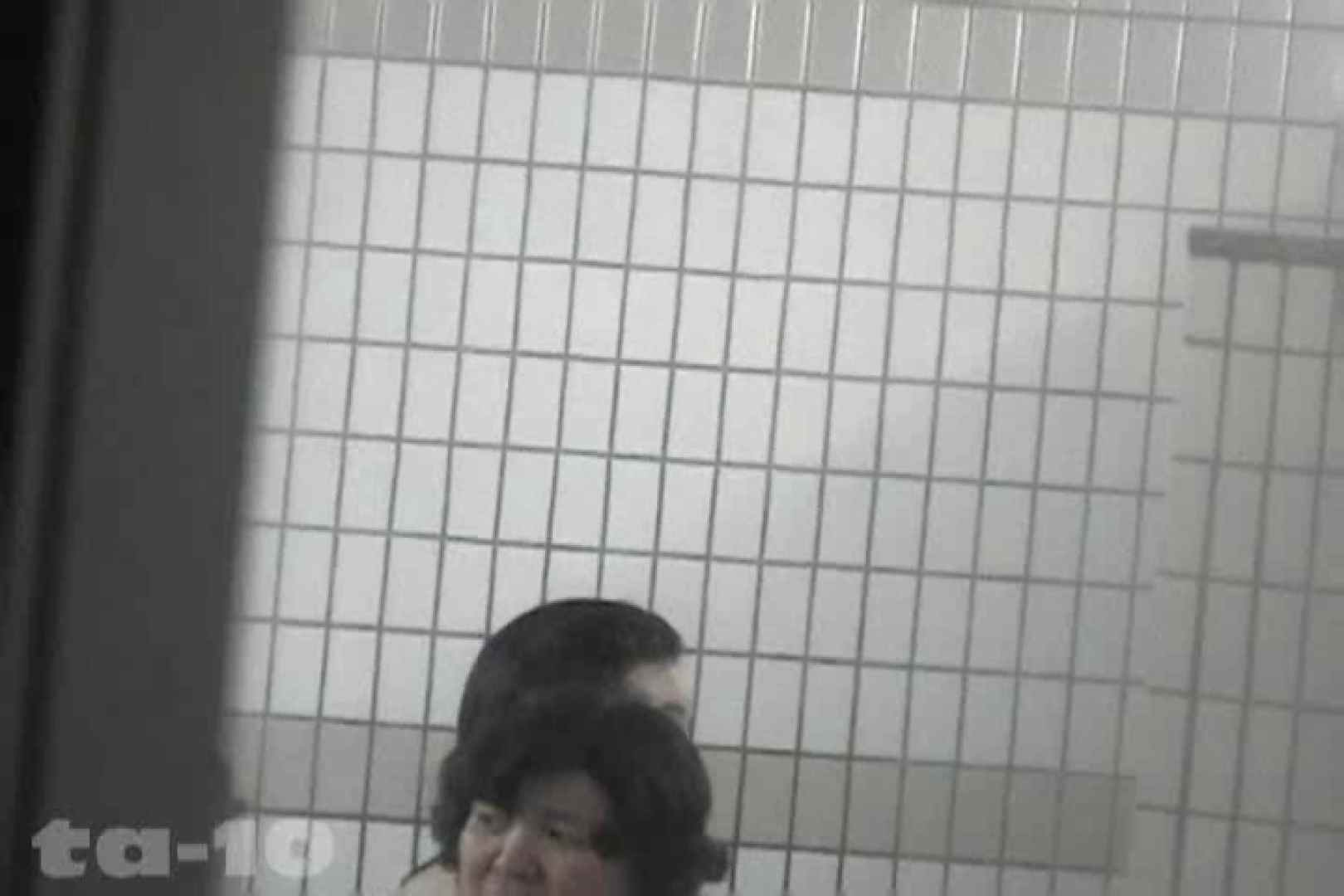 合宿ホテル女風呂盗撮高画質版 Vol.10 高画質 ヌード画像 58画像 27