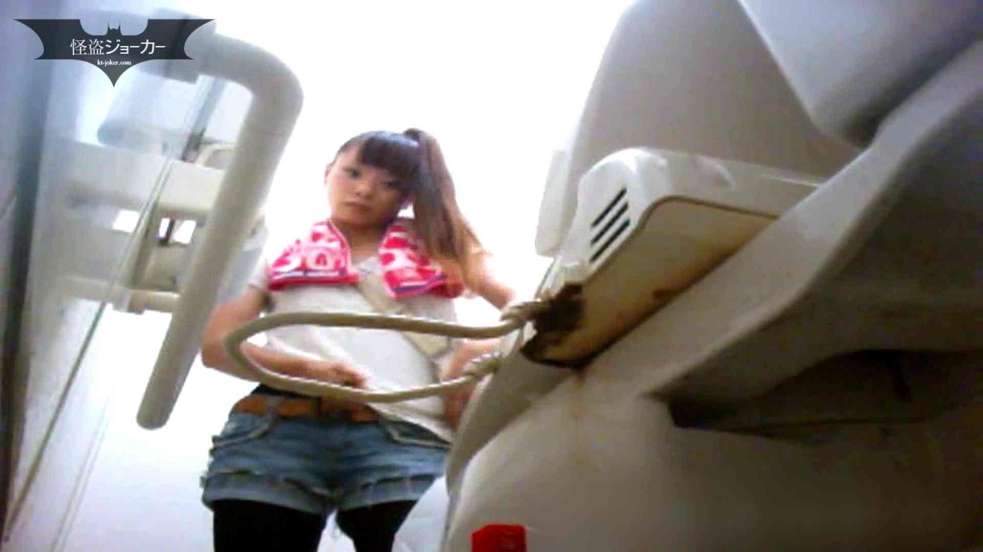 店長代理の盗撮録 Vol.04 お女市系美人さんがたくさんです。 投稿 ワレメ無修正動画無料 56画像 35