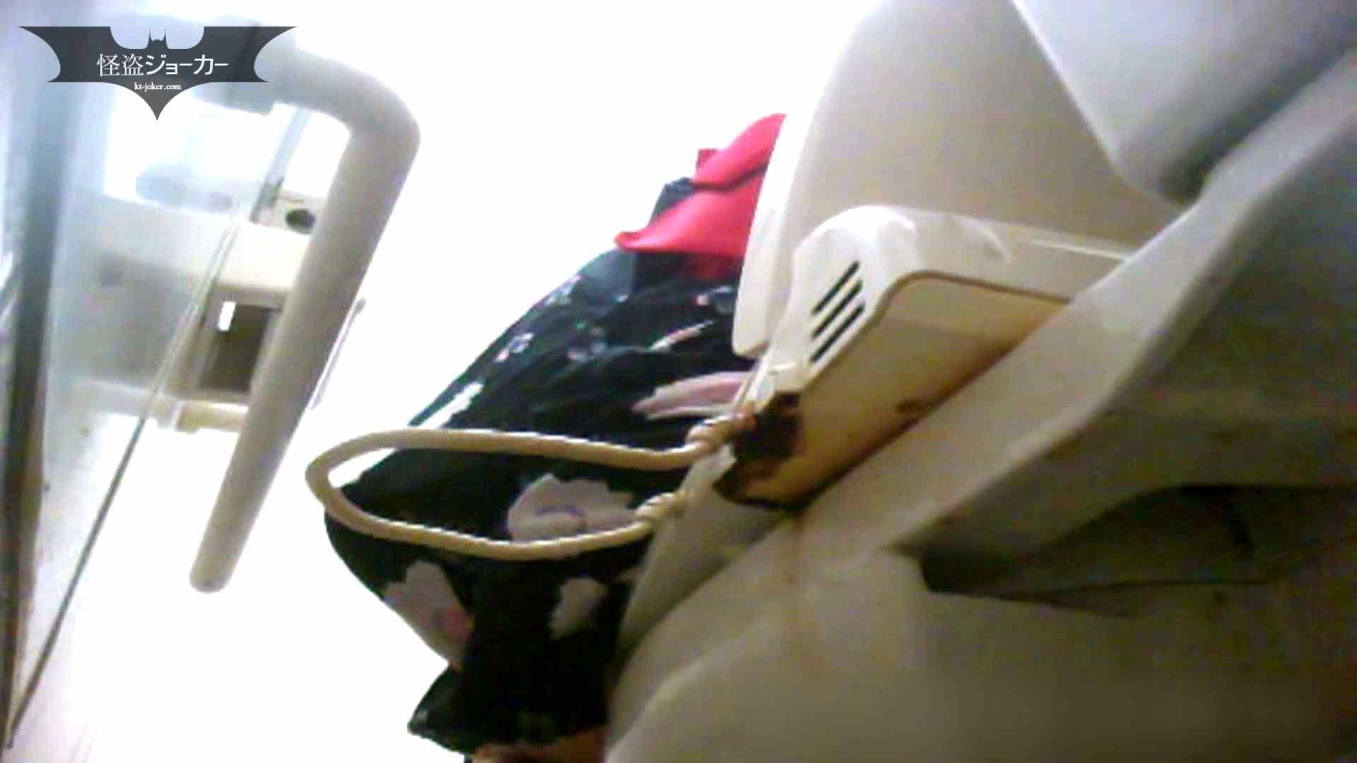 店長代理の盗撮録 Vol.05 美肌 AV動画キャプチャ 55画像 16