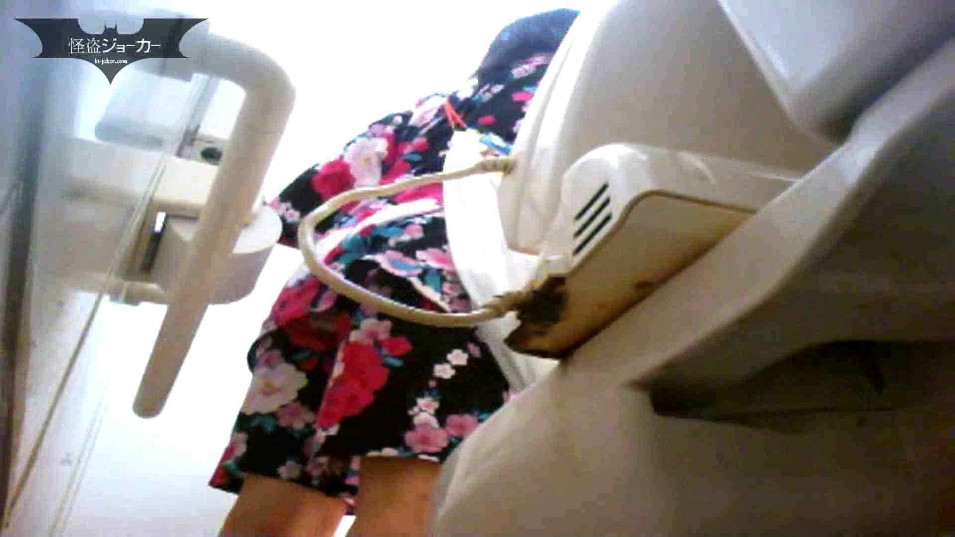 店長代理の盗撮録 Vol.05 細身女性 | 盗撮で悶絶  55画像 49