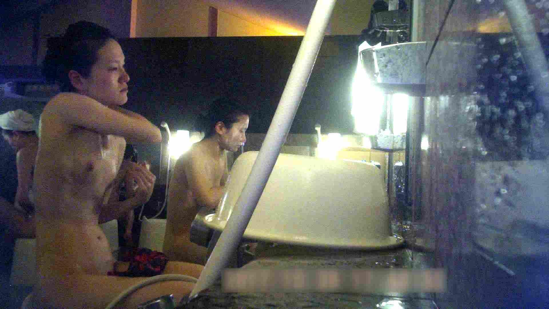 TG.06 【二等兵】スレンダー奥様の可愛い微乳 女風呂 セックス無修正動画無料 72画像 24