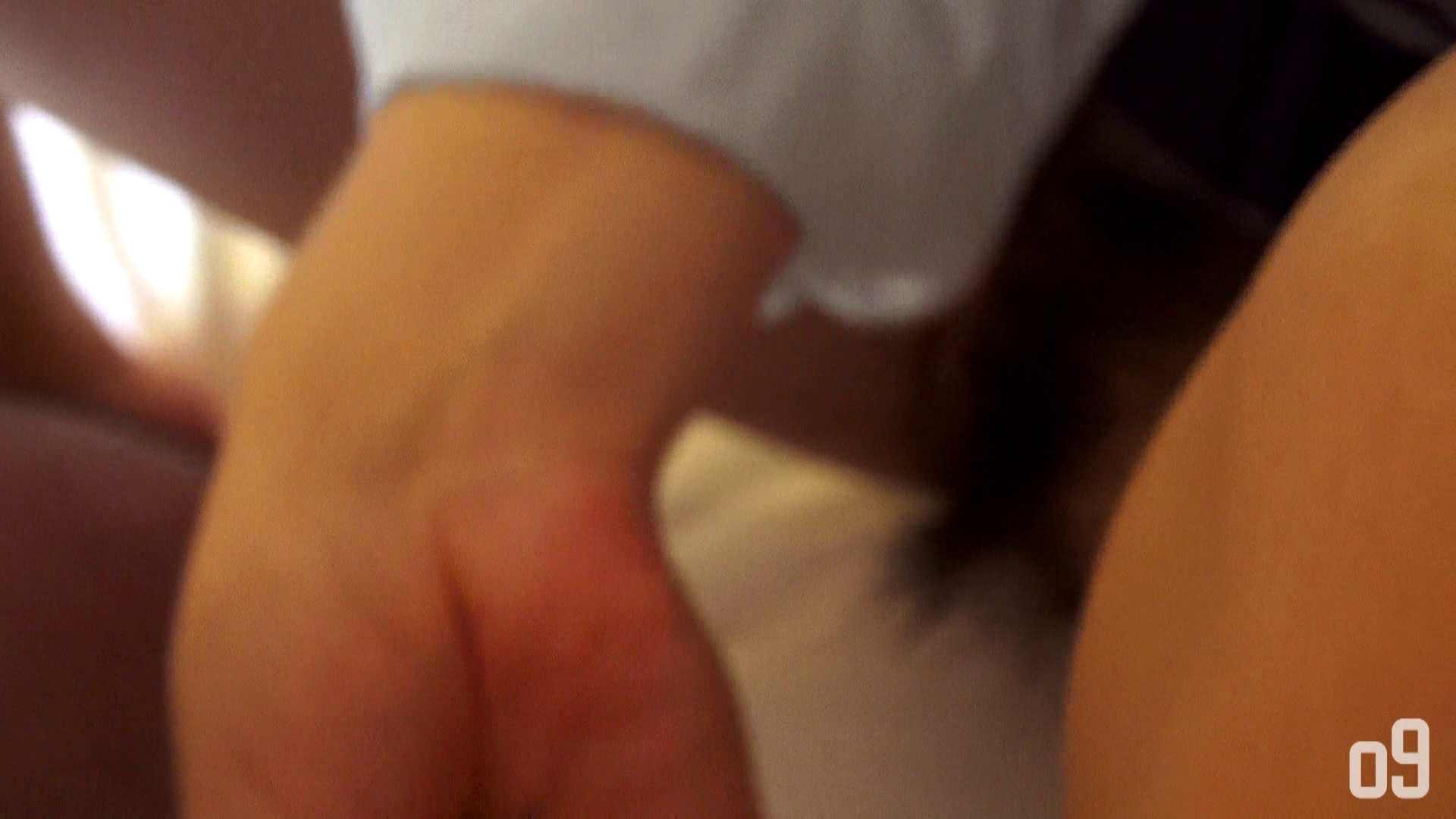 vol.6 TKSさんが震える!留華ちゃんの不慣れな手コキで念願の射精! ギャル攻め  89画像 74