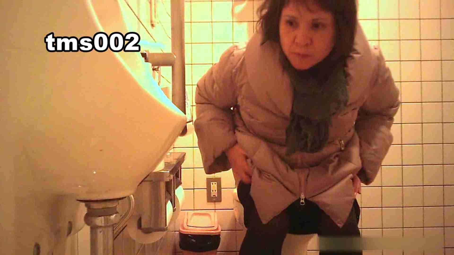 トイメンの割れ目 vol.002 丸見え | お姉さん攻略  52画像 1