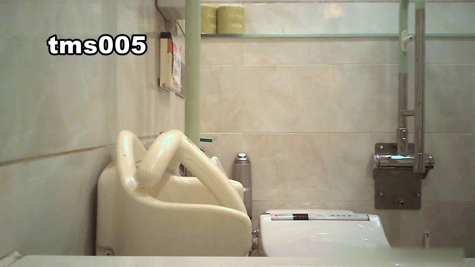 トイメンの割れ目 vol.005 丸見え  100画像 95