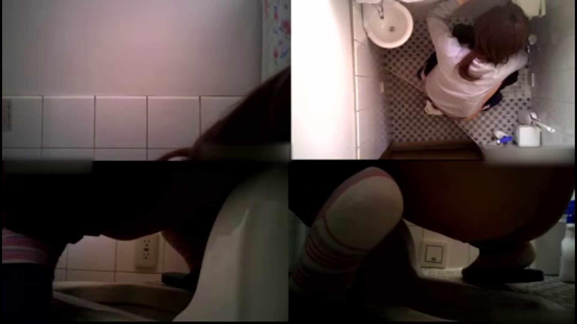 Vol.05 花の女子大生 トイレ恥態 進化系マルチアングル!! 盛合せ スケベ動画紹介 66画像 11