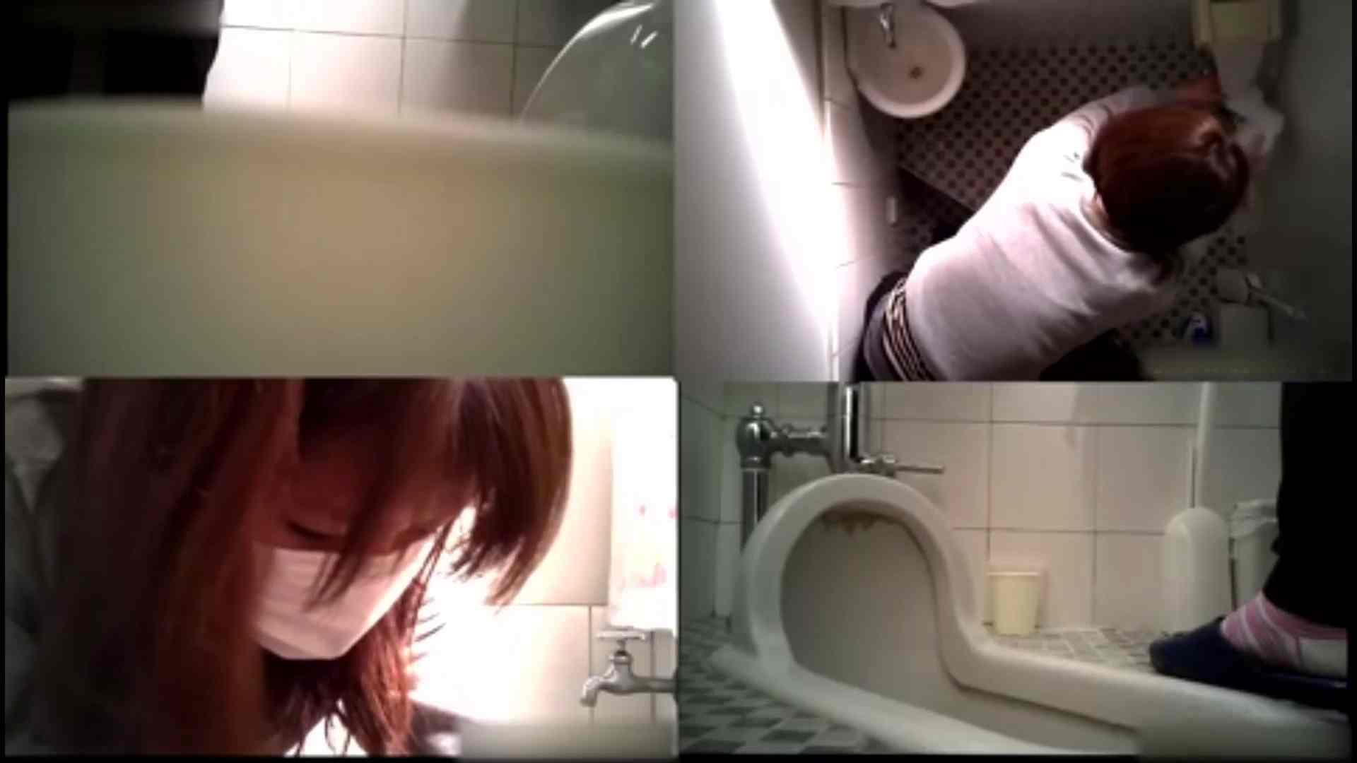 Vol.05 花の女子大生 トイレ恥態 進化系マルチアングル!! マルチアングル エロ画像 66画像 15