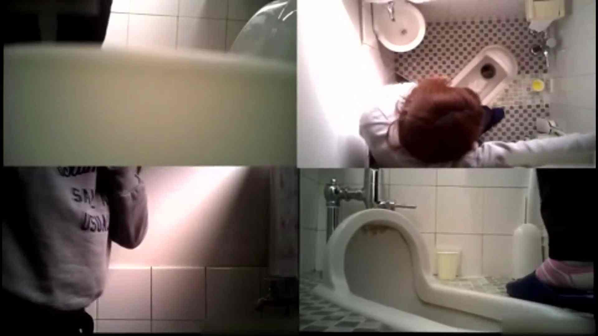Vol.05 花の女子大生 トイレ恥態 進化系マルチアングル!! トイレのぞき  66画像 16