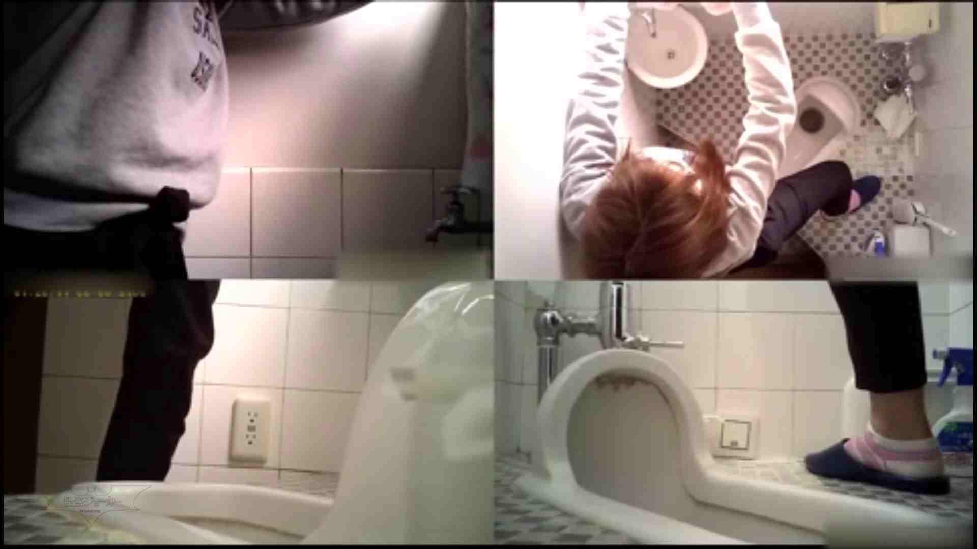 Vol.05 花の女子大生 トイレ恥態 進化系マルチアングル!! トイレのぞき | ギャル攻め  66画像 41