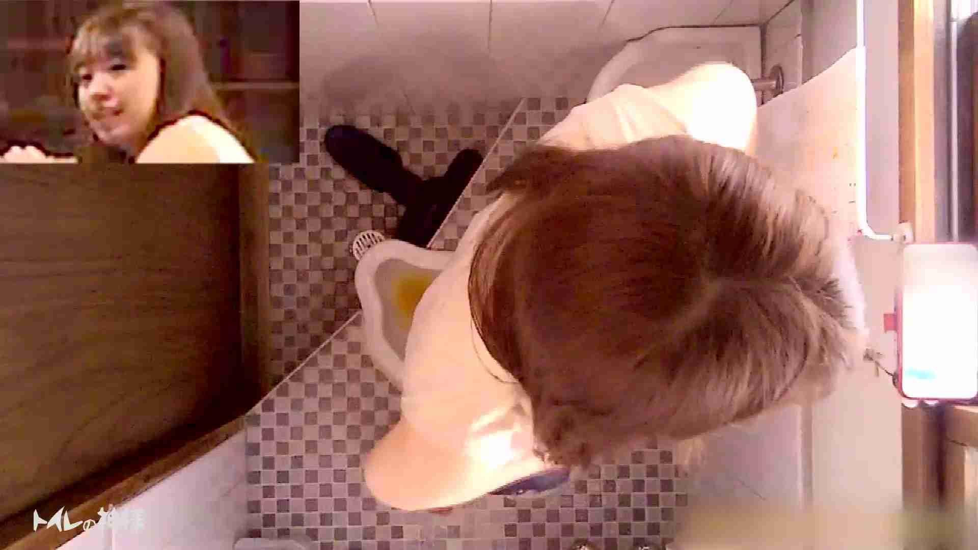 Vol.06 花の女子大生どうですか3点撮り!! 高画質 オメコ無修正動画無料 112画像 26