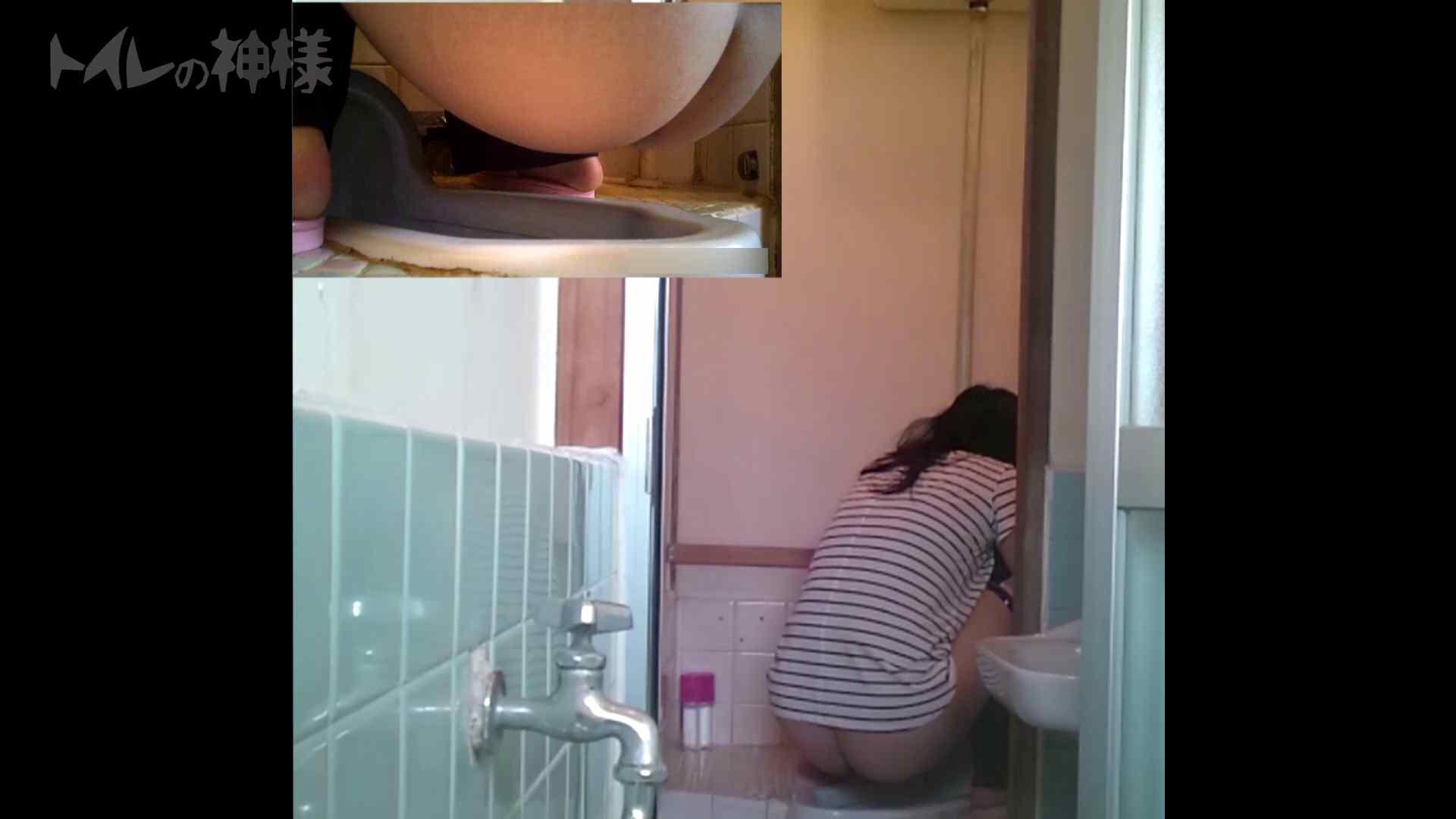 トイレの神様 Vol.07 検尿カップを持って・・・。 洗面所 ヌード画像 88画像 10