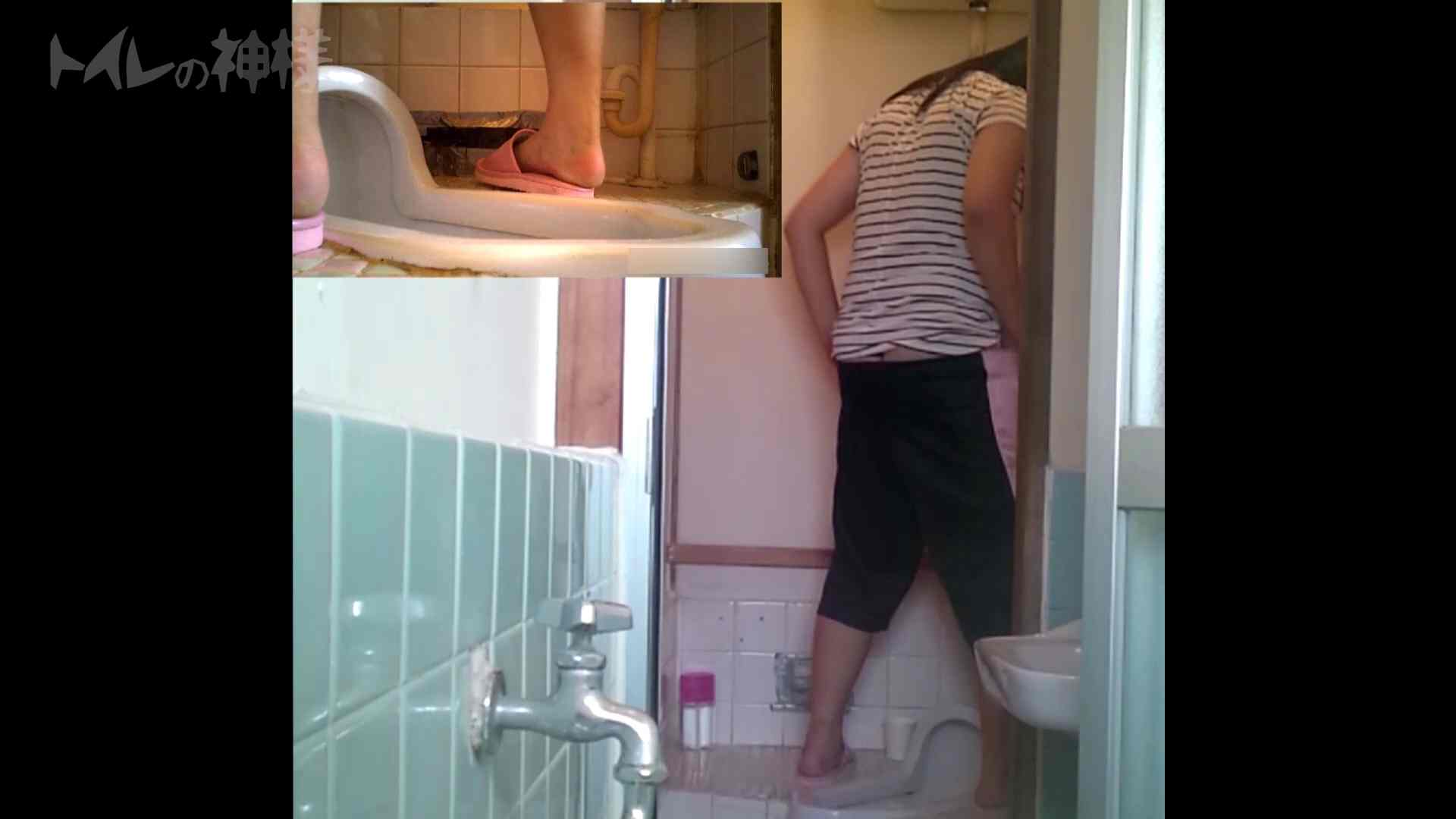 トイレの神様 Vol.07 検尿カップを持って・・・。 トイレのぞき SEX無修正画像 88画像 11