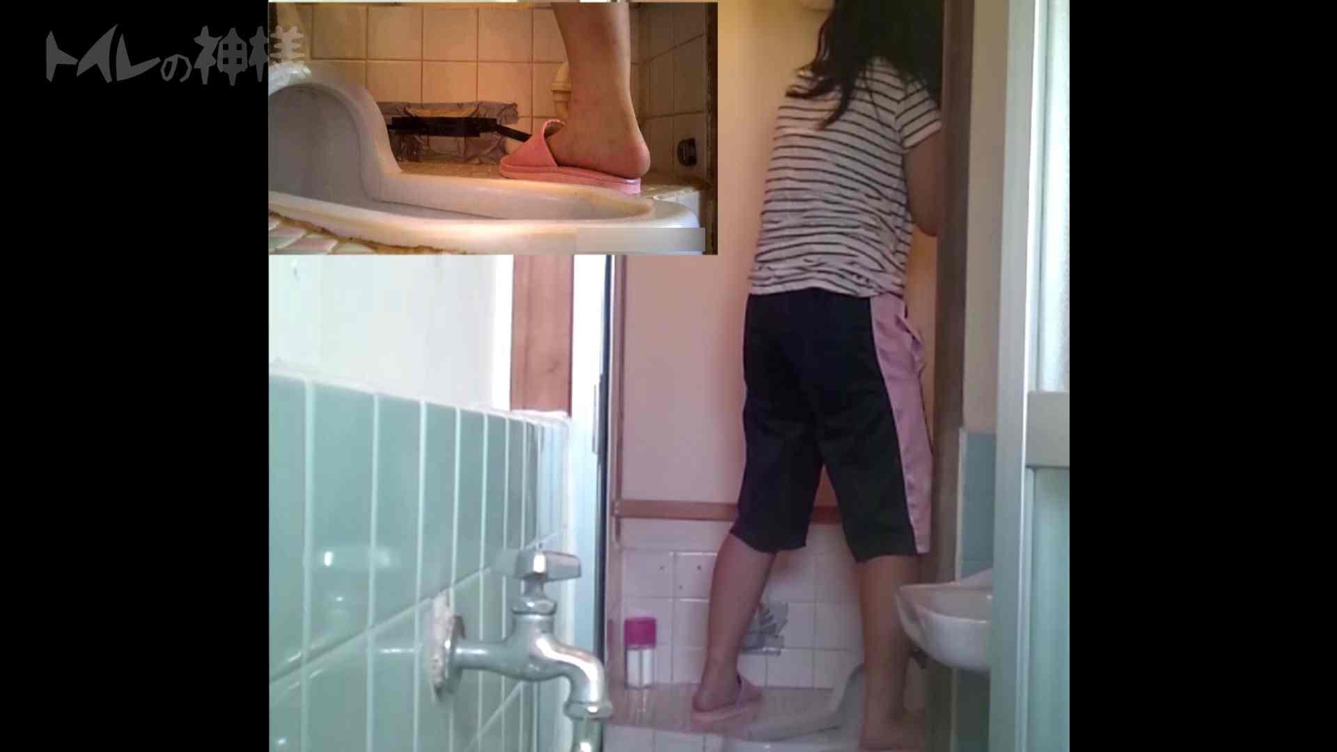 トイレの神様 Vol.07 検尿カップを持って・・・。 盛合せ   丸見え  88画像 13