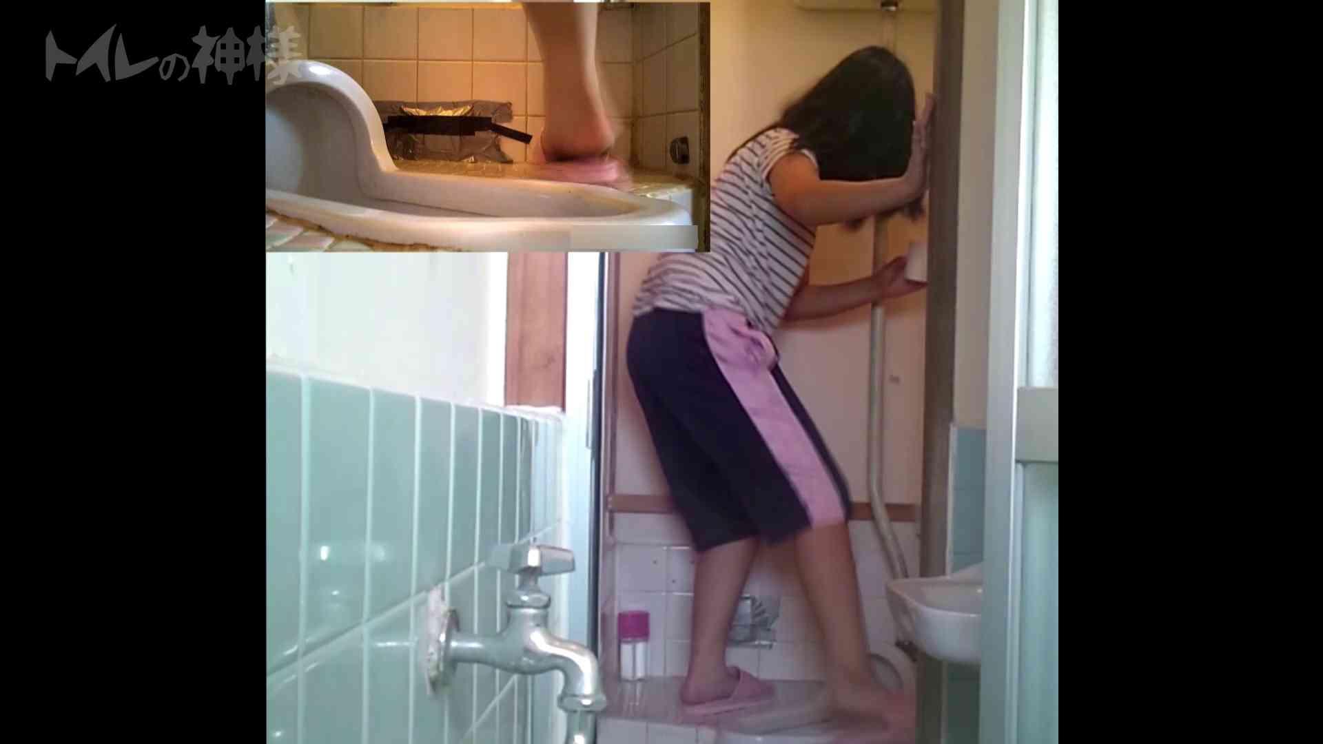 トイレの神様 Vol.07 検尿カップを持って・・・。 洗面所 ヌード画像 88画像 16