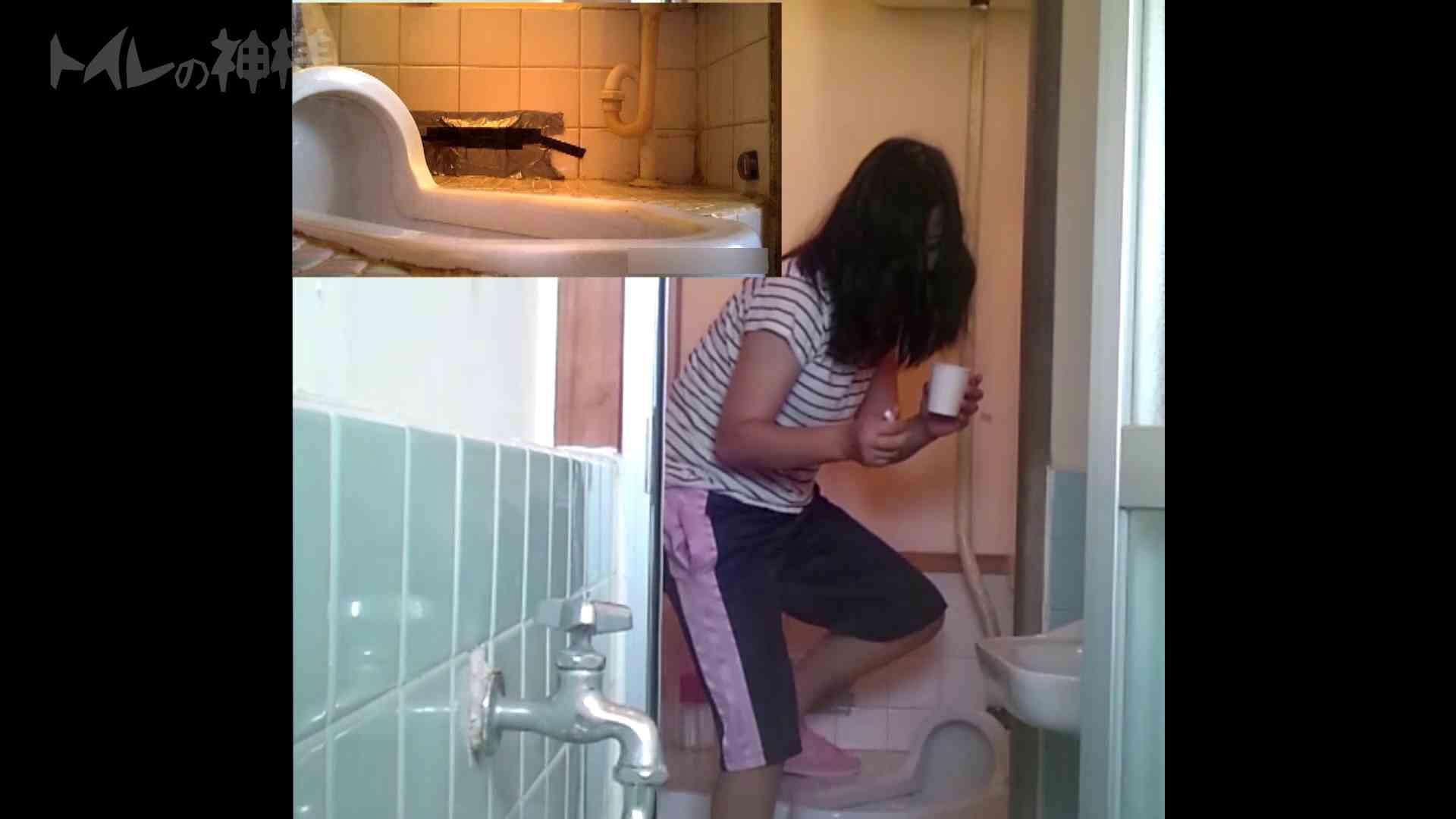 トイレの神様 Vol.07 検尿カップを持って・・・。 トイレのぞき SEX無修正画像 88画像 17