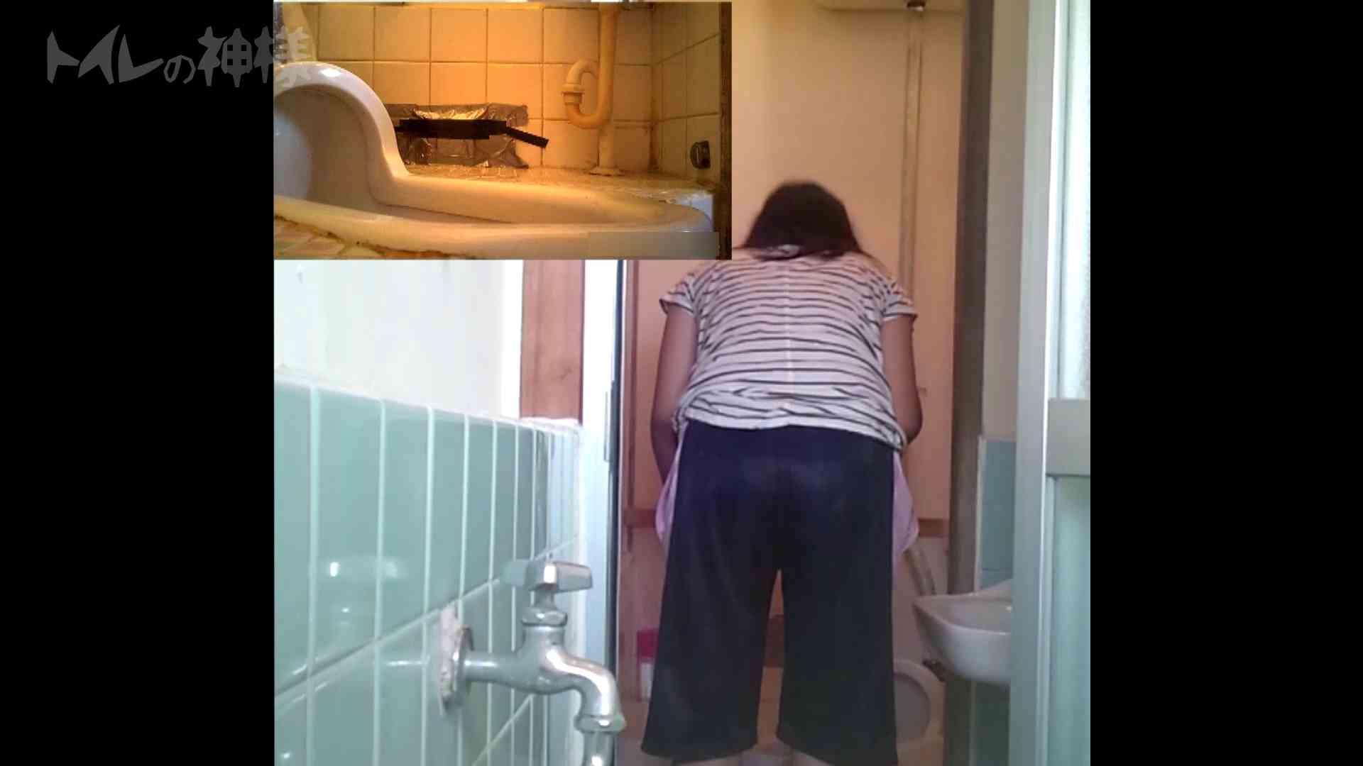 トイレの神様 Vol.07 検尿カップを持って・・・。 盛合せ   丸見え  88画像 19