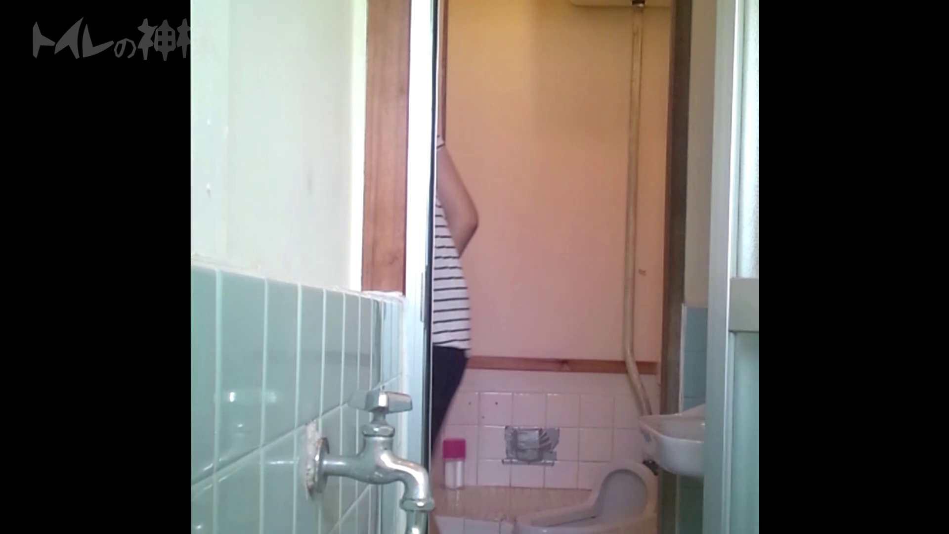 トイレの神様 Vol.07 検尿カップを持って・・・。 盛合せ   丸見え  88画像 25