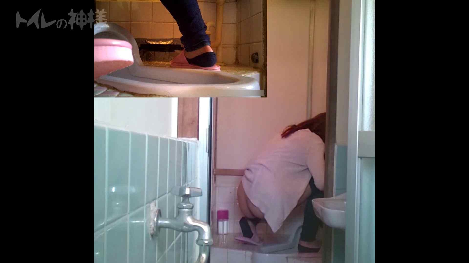 トイレの神様 Vol.07 検尿カップを持って・・・。 トイレのぞき SEX無修正画像 88画像 29