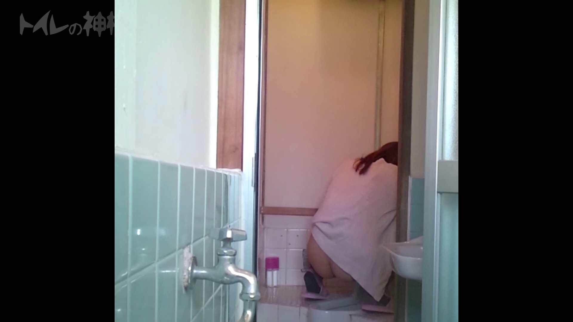 トイレの神様 Vol.07 検尿カップを持って・・・。 ギャル攻め おめこ無修正画像 88画像 32