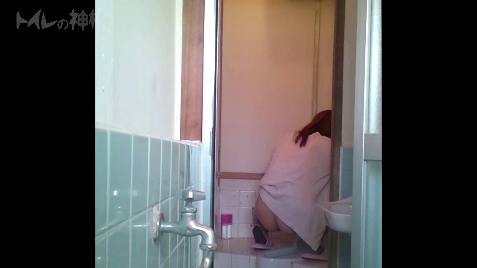 トイレの神様 Vol.07 検尿カップを持って・・・。 お姉さん攻略 おまんこ動画流出 88画像 33