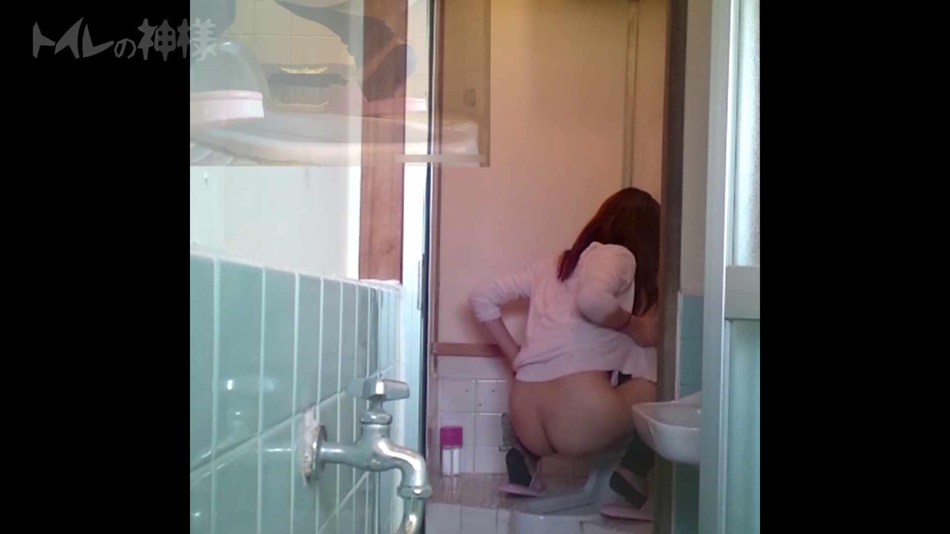 トイレの神様 Vol.07 検尿カップを持って・・・。 トイレのぞき SEX無修正画像 88画像 35