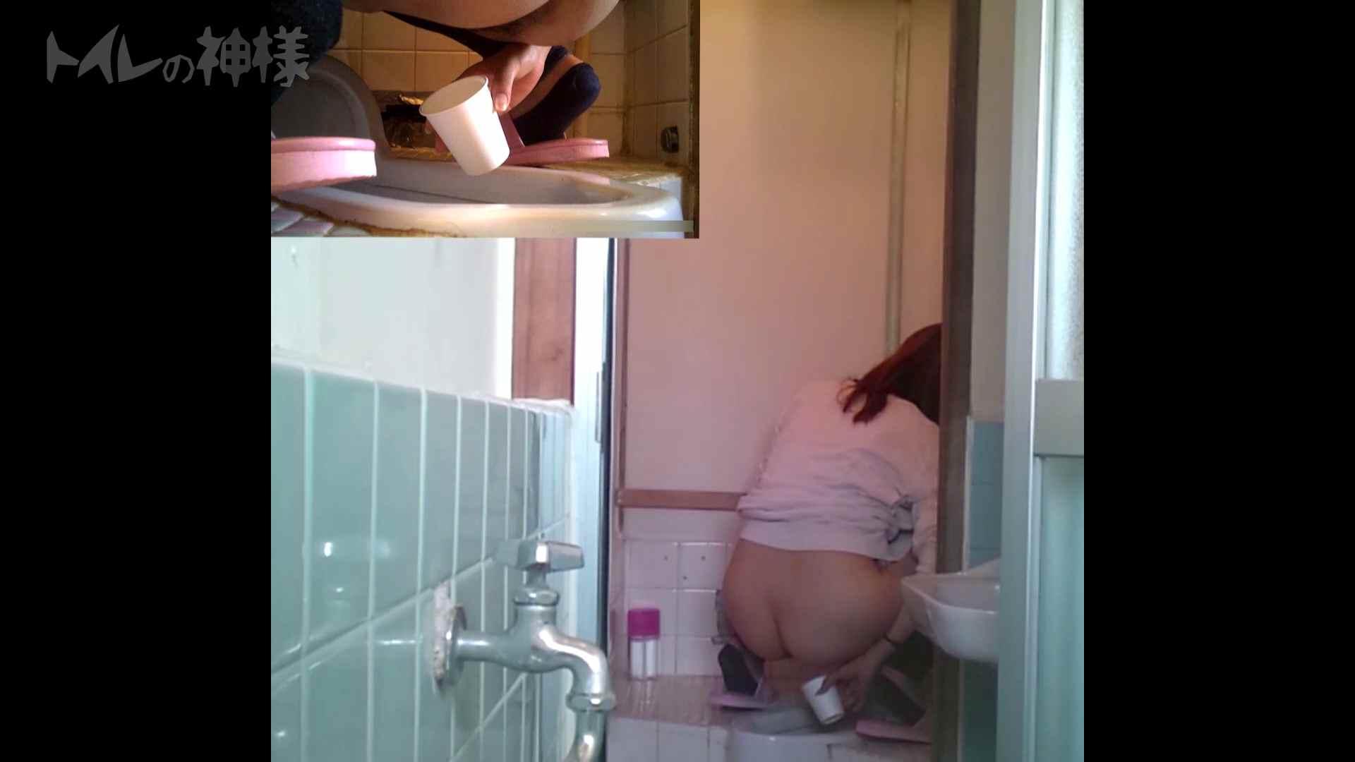 トイレの神様 Vol.07 検尿カップを持って・・・。 盛合せ   丸見え  88画像 37
