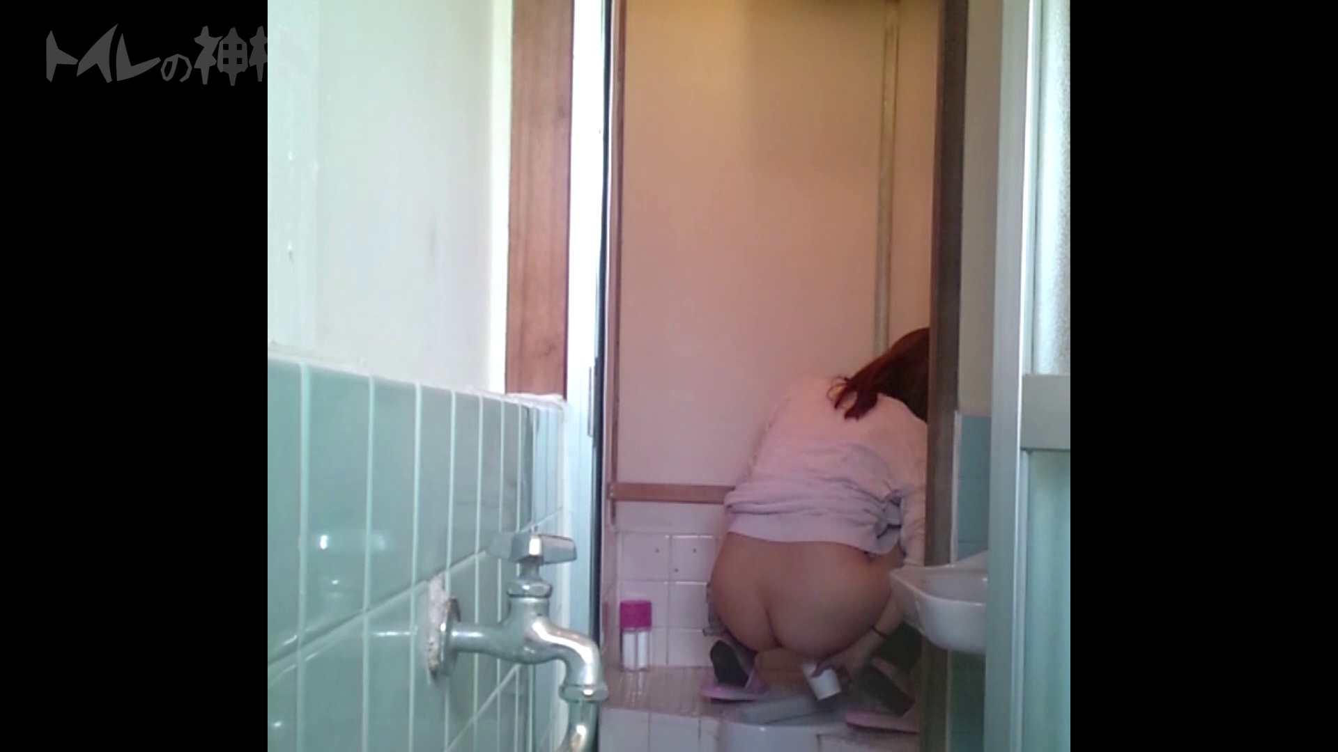 トイレの神様 Vol.07 検尿カップを持って・・・。 洗面所 ヌード画像 88画像 40