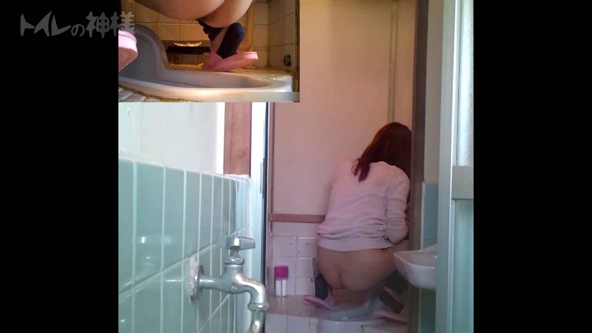 トイレの神様 Vol.07 検尿カップを持って・・・。 盛合せ  88画像 42