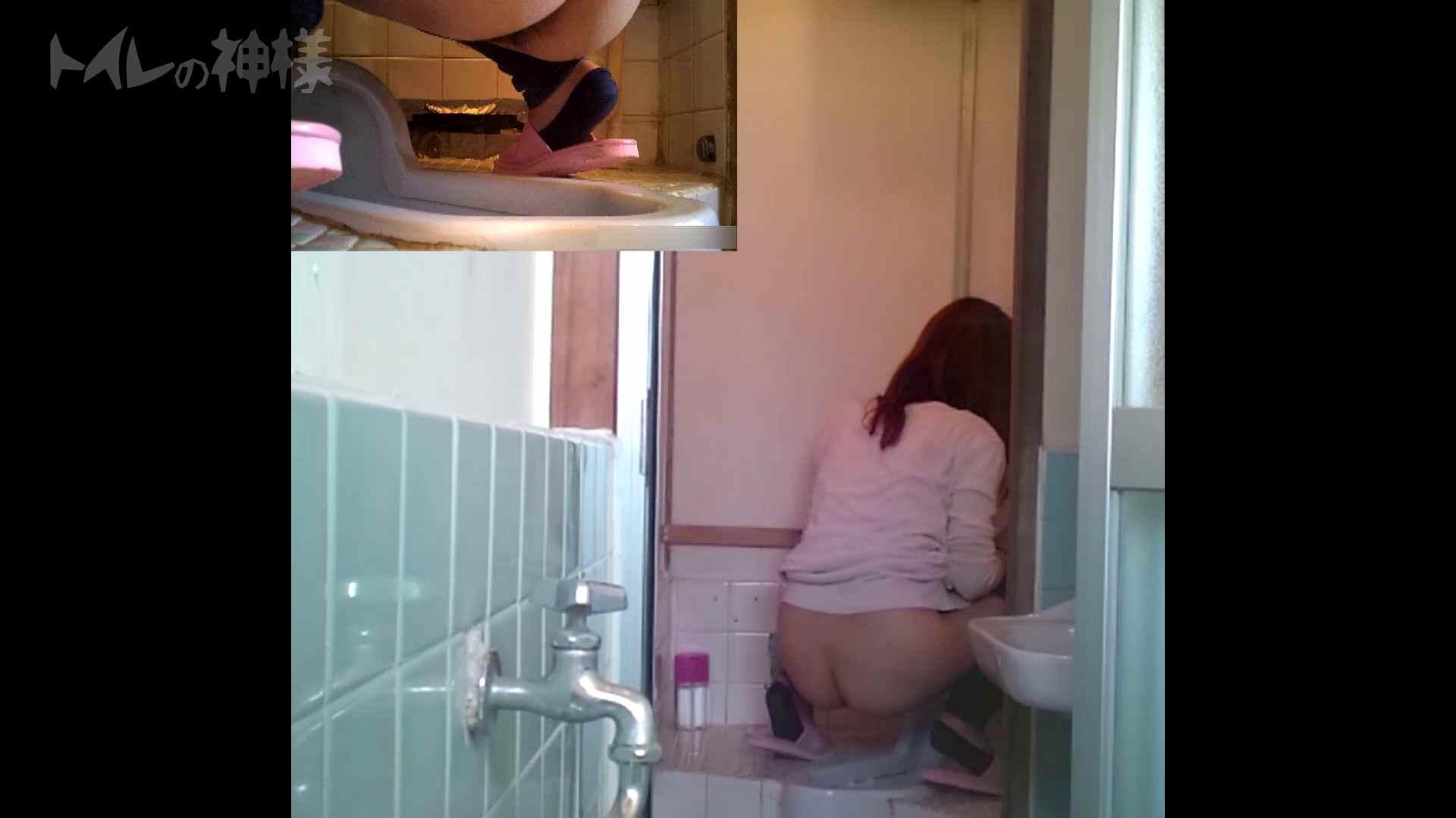 トイレの神様 Vol.07 検尿カップを持って・・・。 盛合せ   丸見え  88画像 43