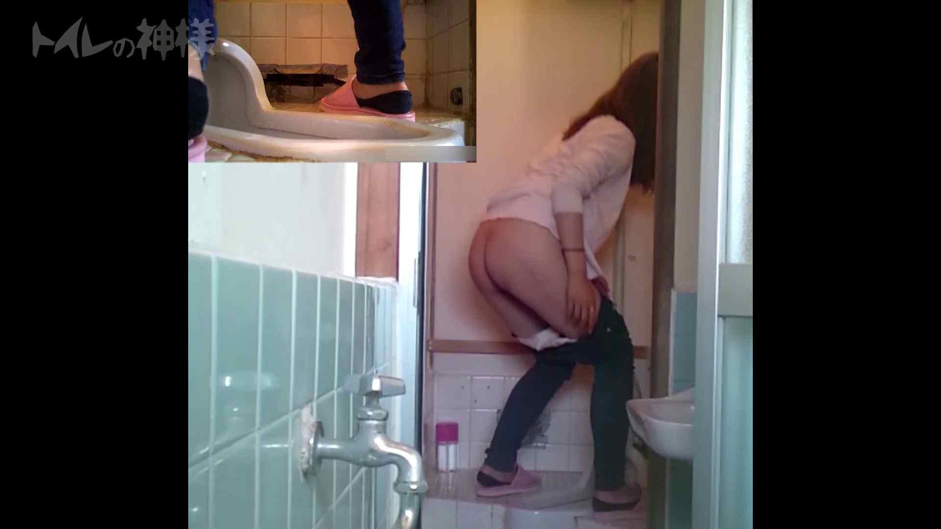 トイレの神様 Vol.07 検尿カップを持って・・・。 ギャル攻め おめこ無修正画像 88画像 44