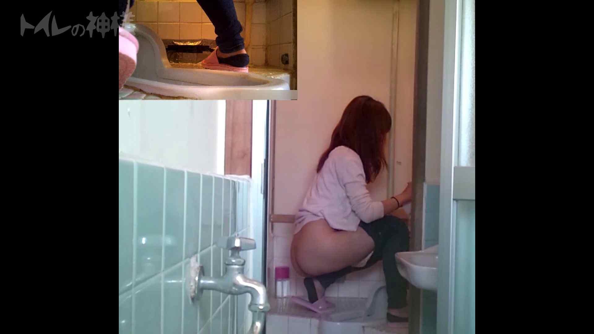トイレの神様 Vol.07 検尿カップを持って・・・。 ギャル攻め おめこ無修正画像 88画像 56