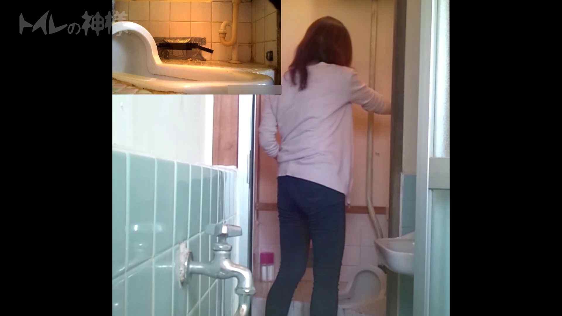 トイレの神様 Vol.07 検尿カップを持って・・・。 ギャル攻め おめこ無修正画像 88画像 62