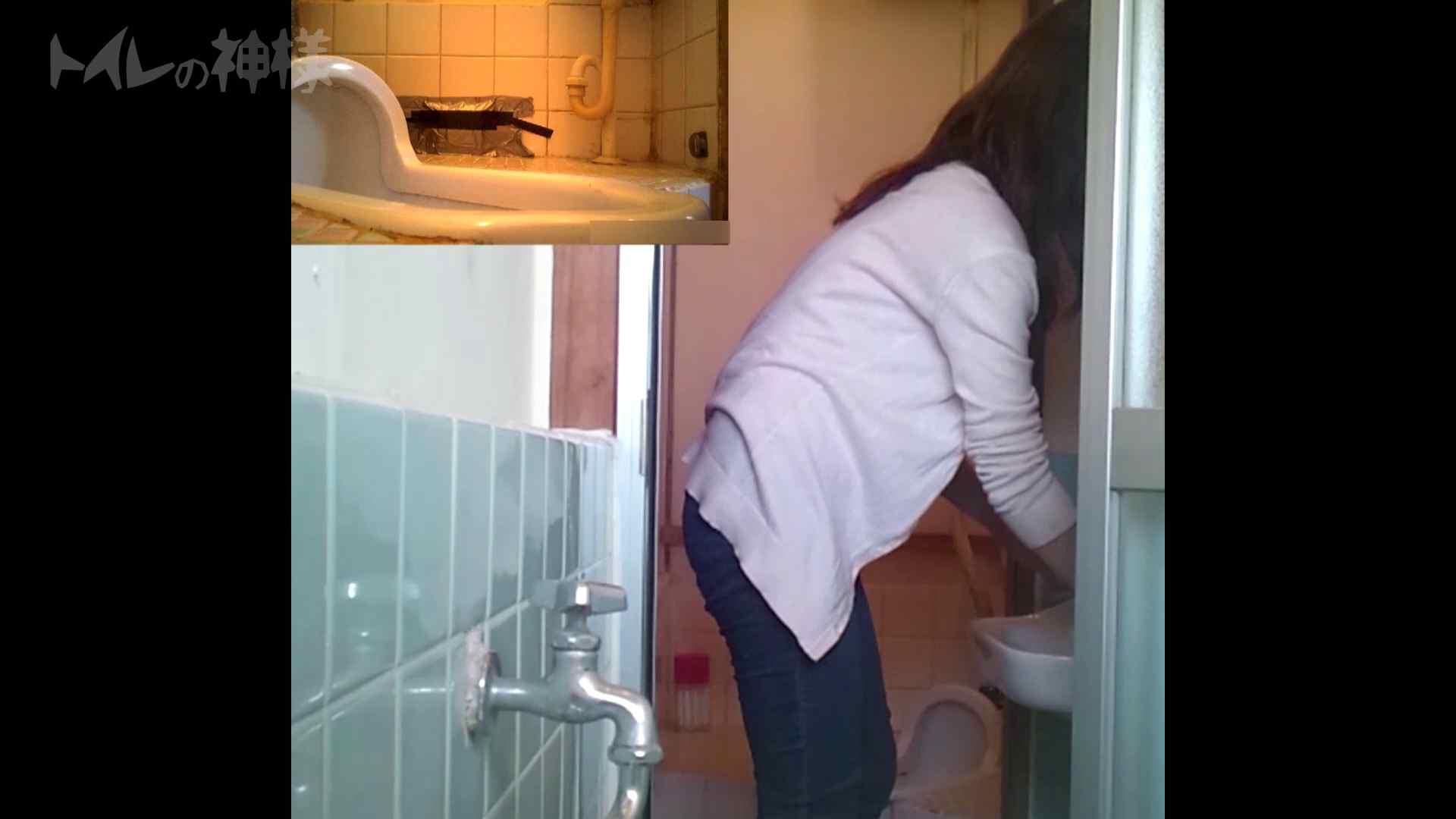 トイレの神様 Vol.07 検尿カップを持って・・・。 お姉さん攻略 おまんこ動画流出 88画像 63