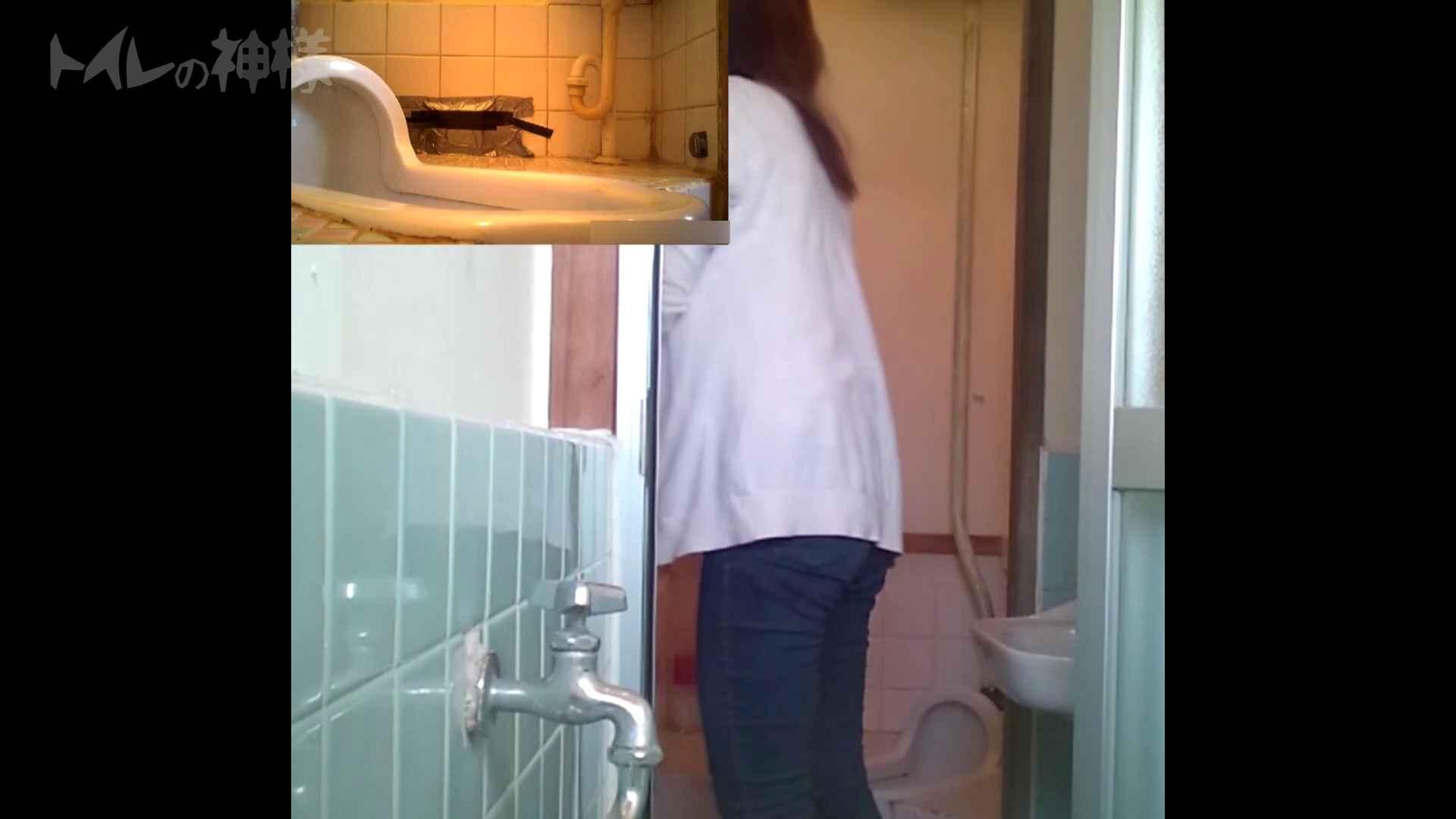 トイレの神様 Vol.07 検尿カップを持って・・・。 トイレのぞき SEX無修正画像 88画像 65