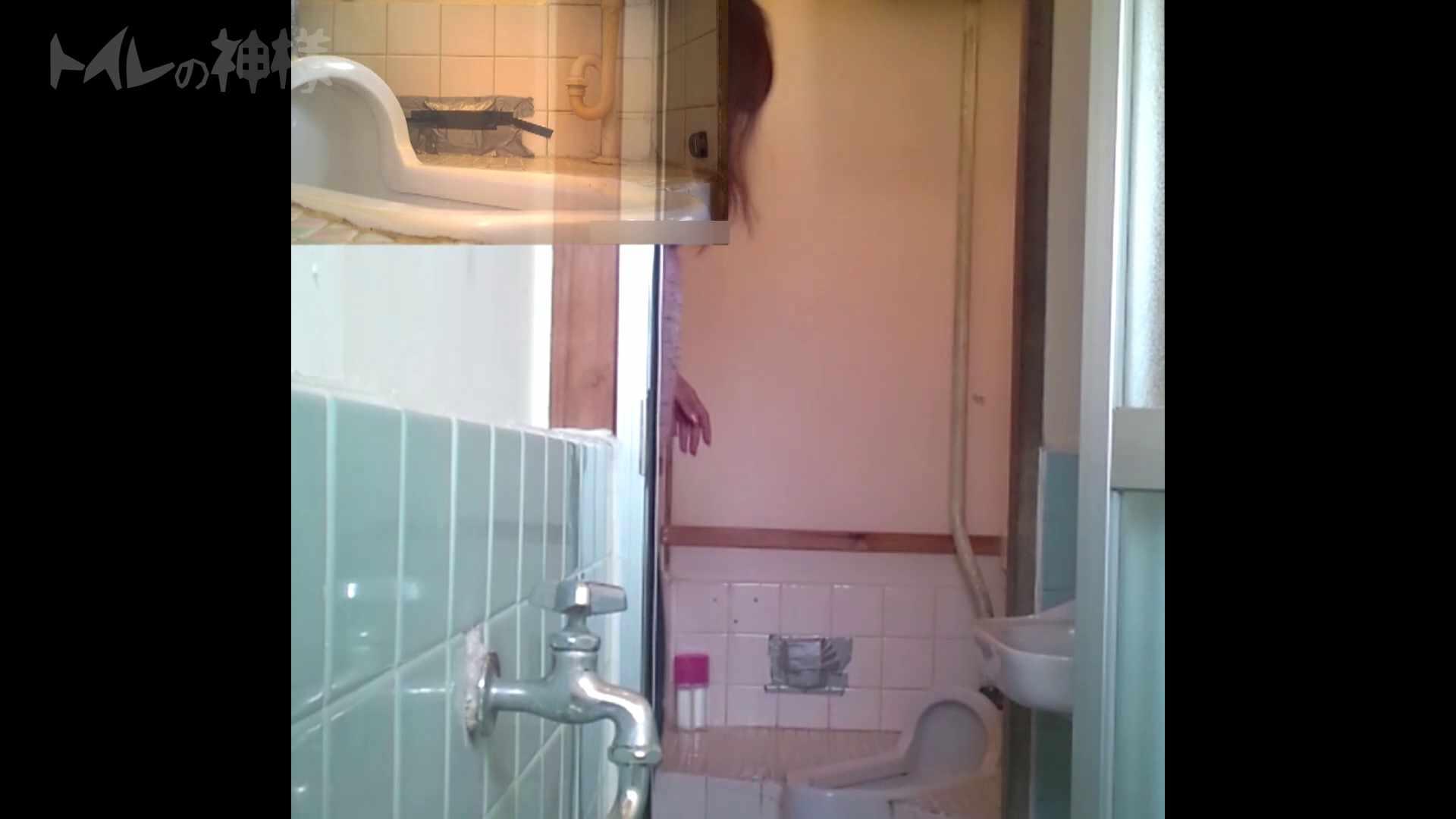 トイレの神様 Vol.07 検尿カップを持って・・・。 盛合せ  88画像 66