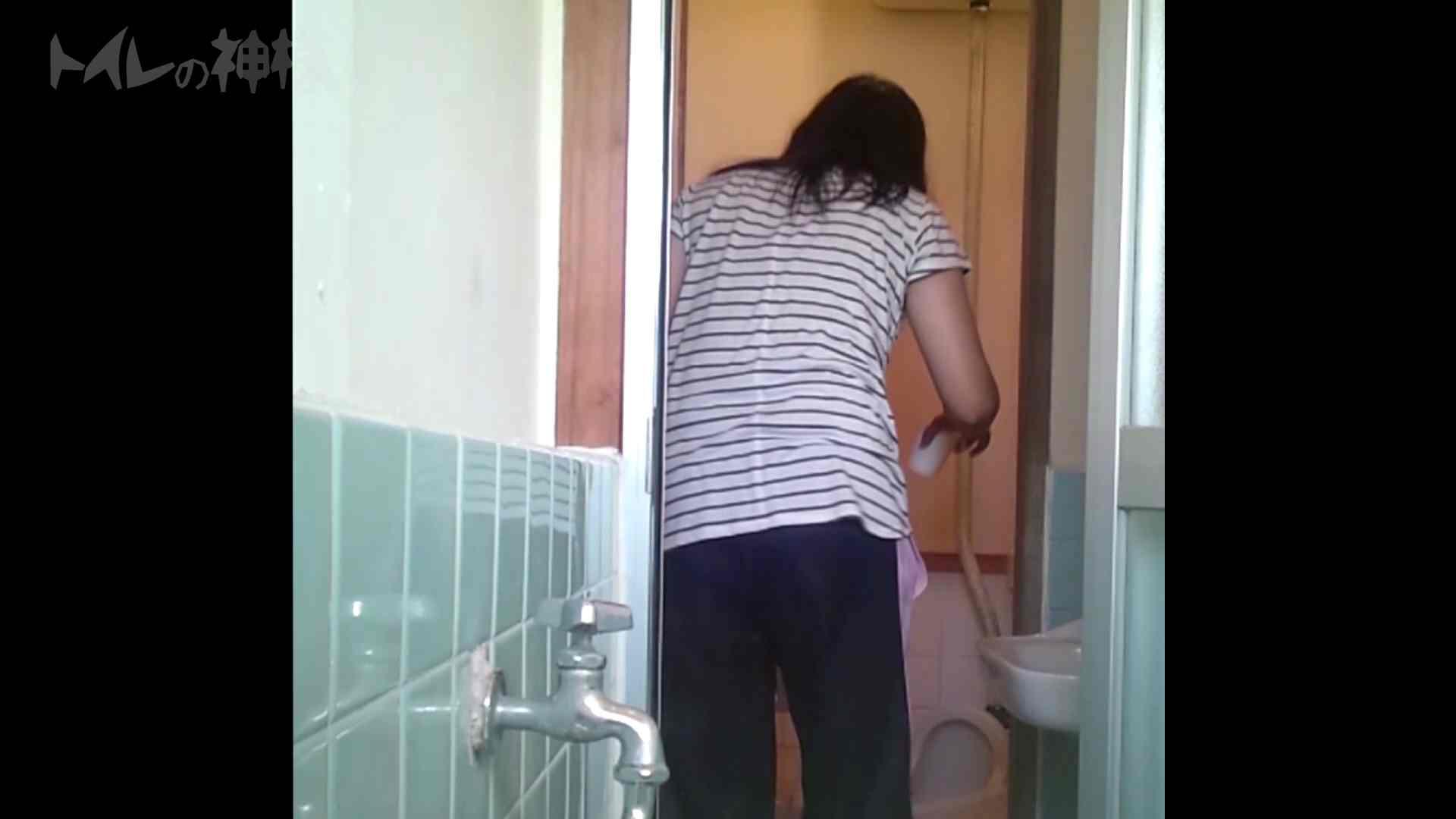 トイレの神様 Vol.07 検尿カップを持って・・・。 洗面所 ヌード画像 88画像 70