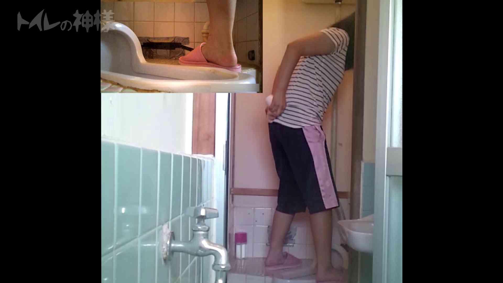 トイレの神様 Vol.07 検尿カップを持って・・・。 盛合せ  88画像 72