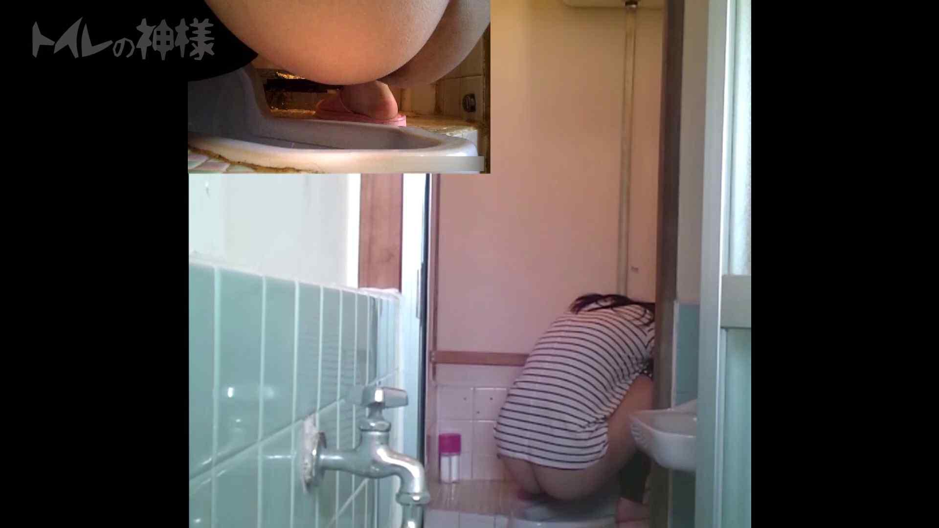 トイレの神様 Vol.07 検尿カップを持って・・・。 お姉さん攻略 おまんこ動画流出 88画像 75