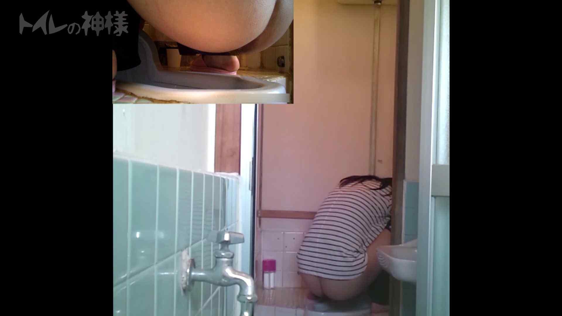 トイレの神様 Vol.07 検尿カップを持って・・・。 盛合せ   丸見え  88画像 79