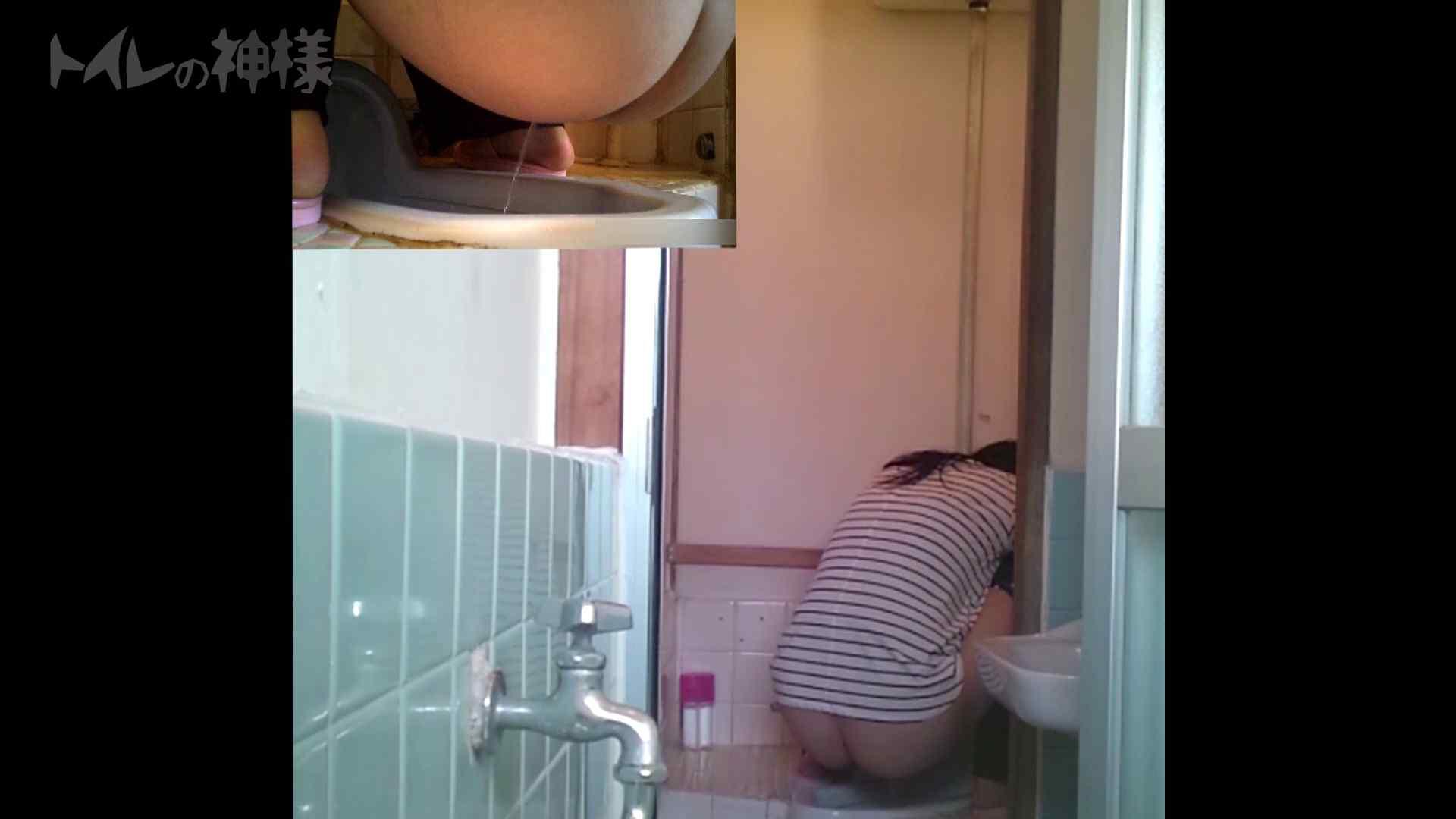 トイレの神様 Vol.07 検尿カップを持って・・・。 洗面所 ヌード画像 88画像 88