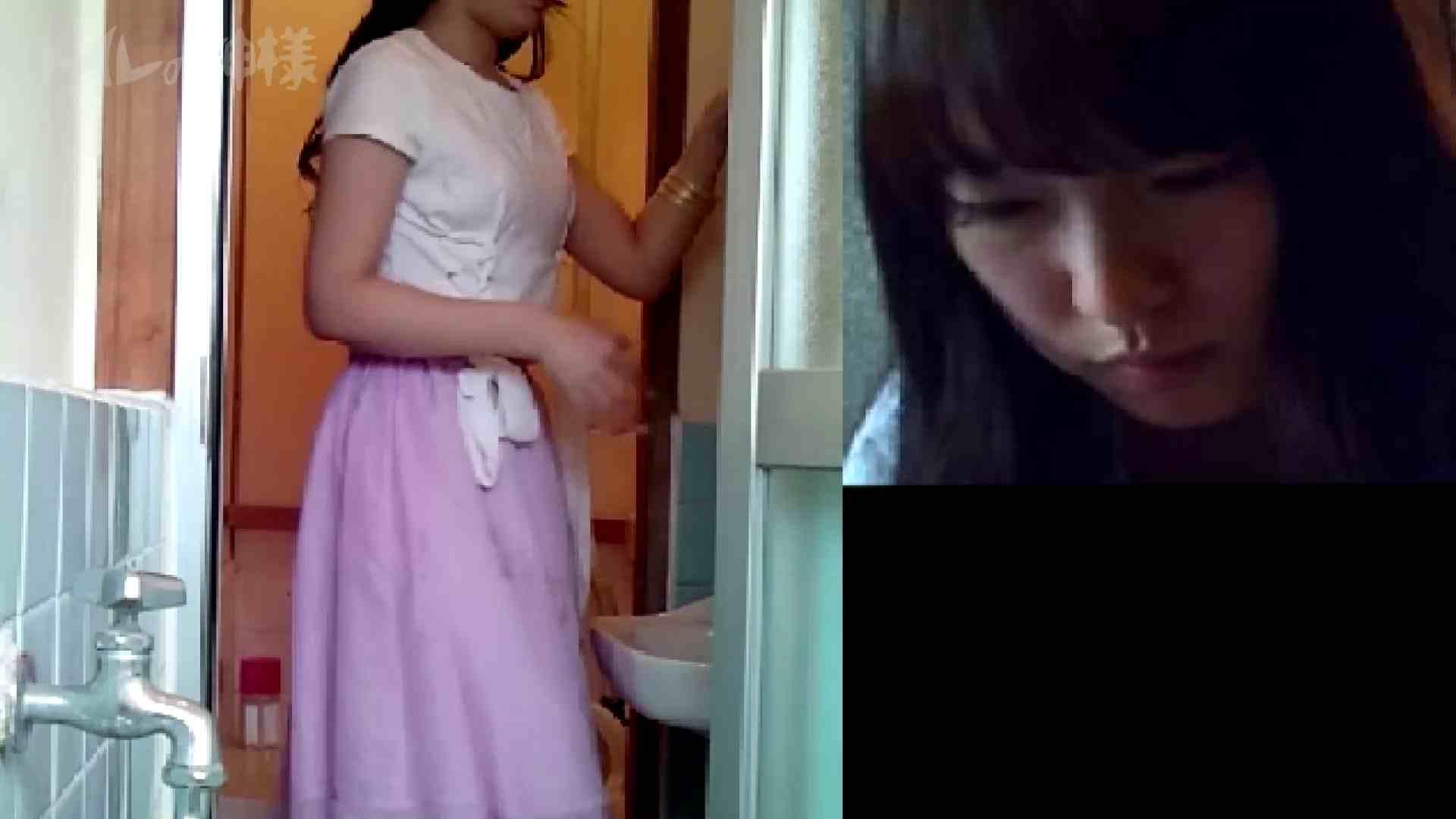 トイレの神様 Vol.09 美女のGEBOきれいに撮っています 細身女性 アダルト動画キャプチャ 67画像 3