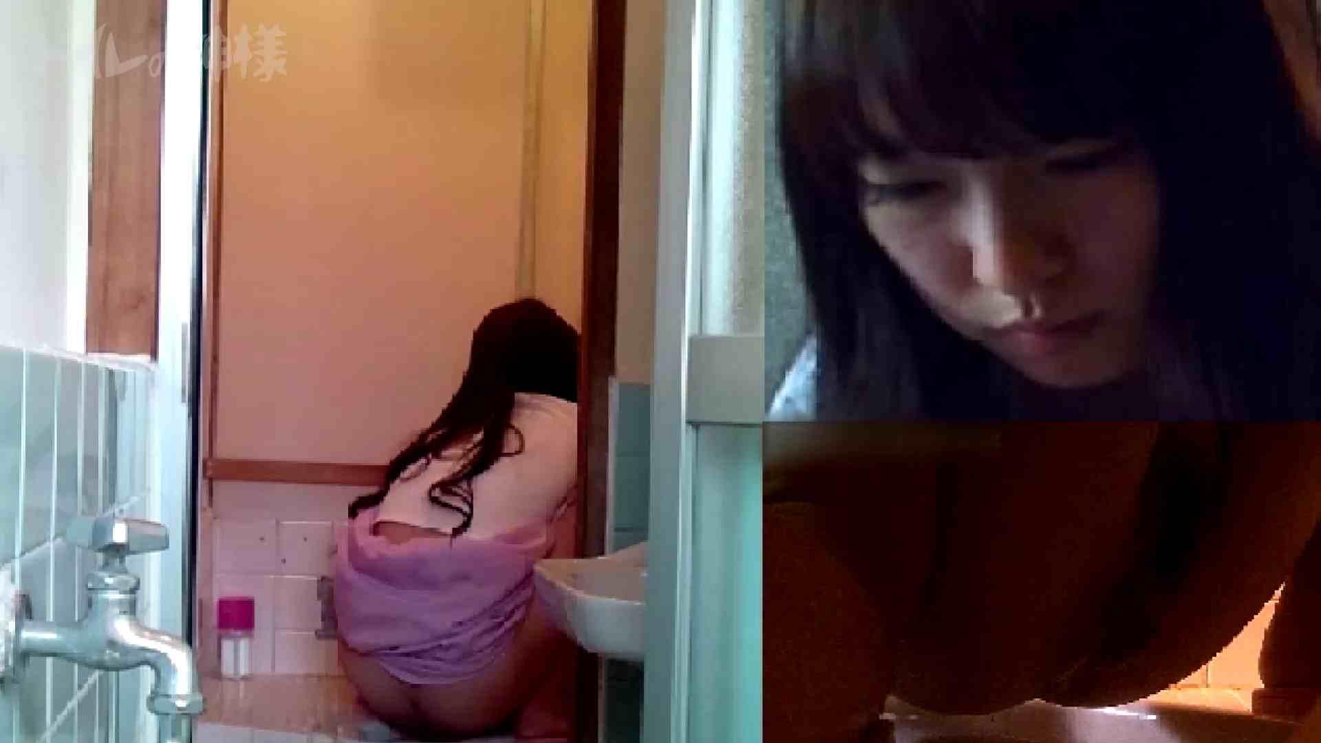 トイレの神様 Vol.09 美女のGEBOきれいに撮っています 隠れた名作 セックス無修正動画無料 67画像 49