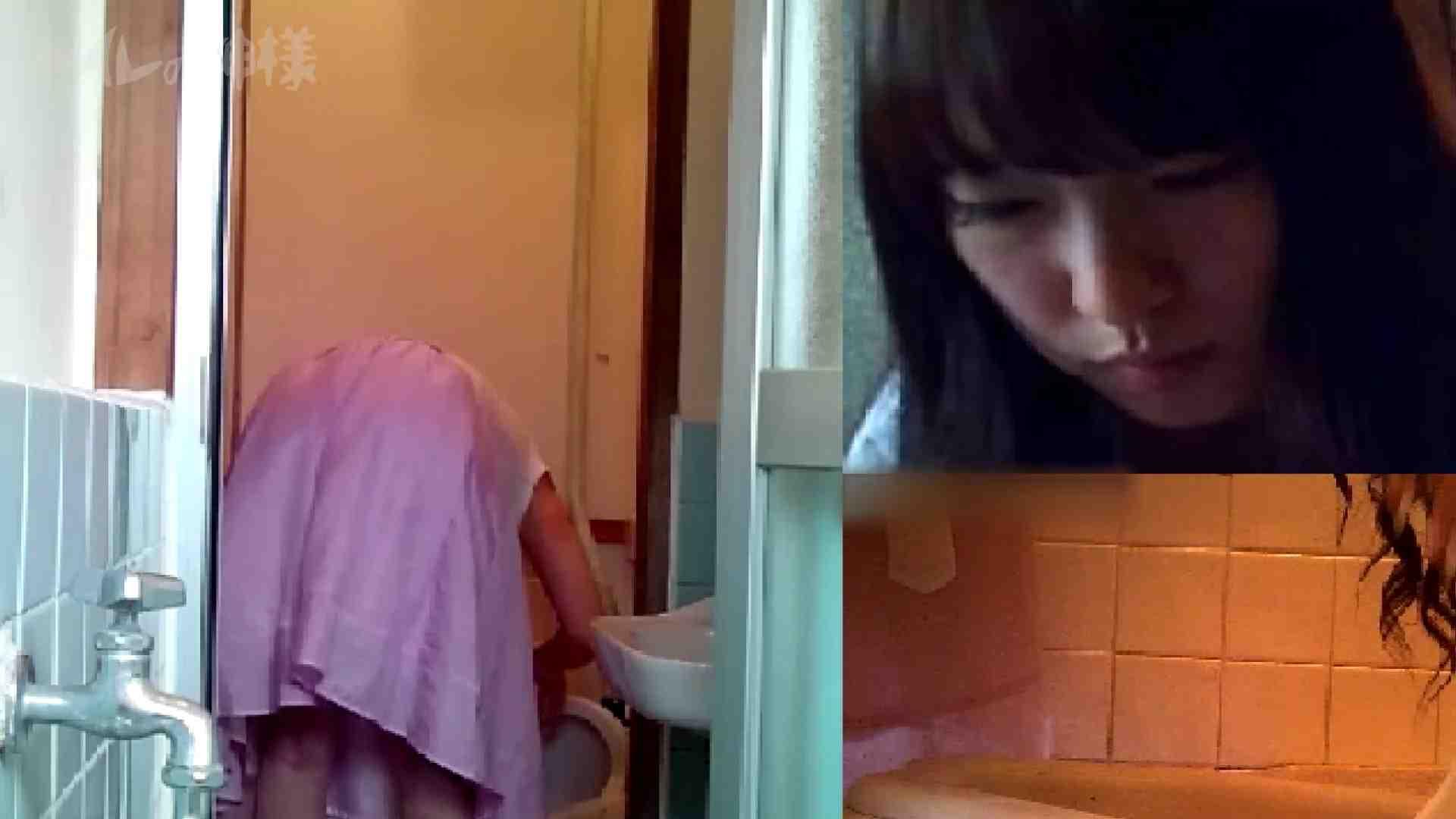 トイレの神様 Vol.09 美女のGEBOきれいに撮っています 美肌 オメコ動画キャプチャ 67画像 62