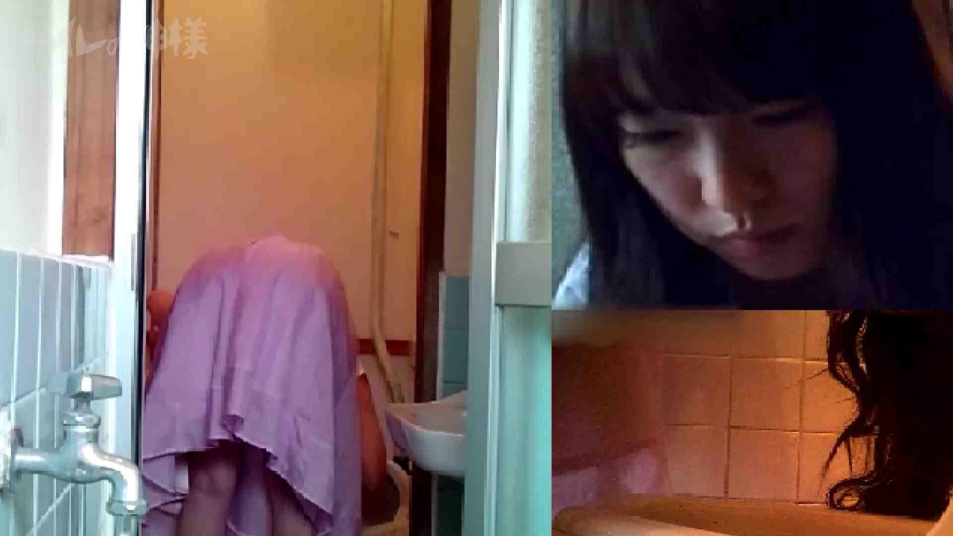 トイレの神様 Vol.09 美女のGEBOきれいに撮っています 細身女性 アダルト動画キャプチャ 67画像 63